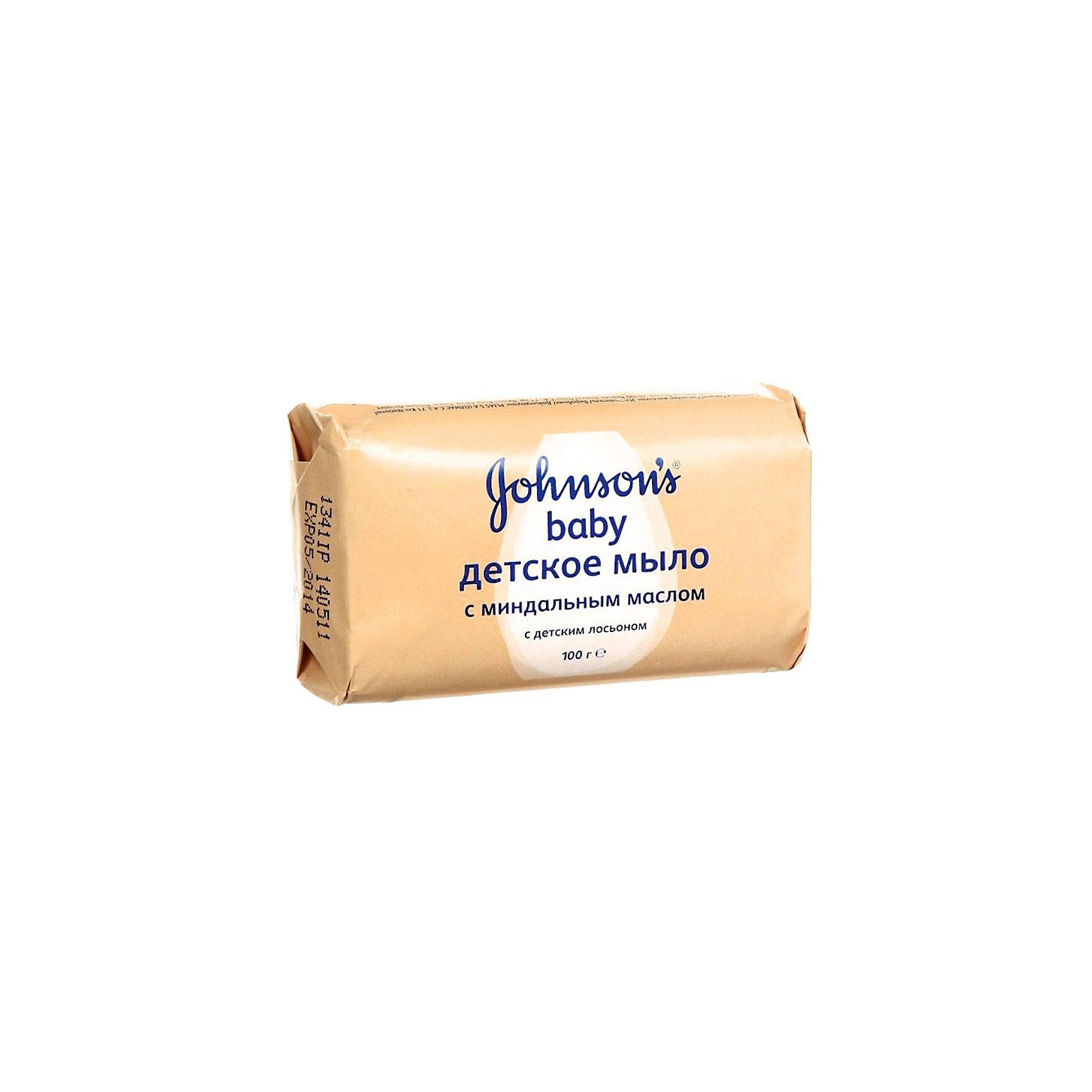 Мыло с экстрактом миндального масла, Johnson`s baby, 100 г
