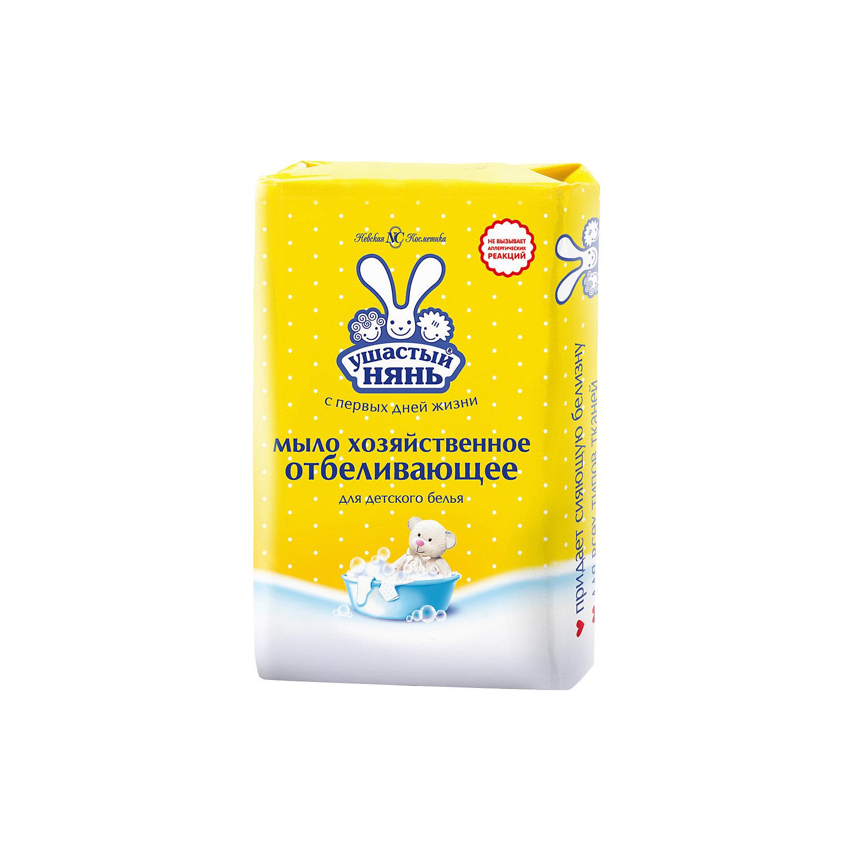 Мыло хозяйственное с отбеливающим эффектом, Ушастый нянь, 180 гХозяйственное мыло с отбеливающим эффектом  Ушастый нянь - уникальная комбинация безопасной заботы о ребенке и высокой эффективности отстирывания! Мыло предназначено специально для стирки детских вещей. Содержит оптический отбеливатель, позволяющий поддерживать эффект белизны при повторных стирках, не снижая при этом качество тканей. После стирки белье приобретает приятный нежный аромат. В отличии от простого детского мыла придает белью сияющую белизну и свежесть, а главное удаляет даже застарелые трудновыводимые пятна. Содержит кондиционирующую добавку, защищающую кожу рук. Кожа ребенка крайне нежна и чувствительна, поэтому мыло Ушастый нянь производятся исключительно из натуральных компонентов, содержит специальные смягчающие и противовоспалительные вещества растительного происхождения.  <br><br>Дополнительная информация:<br><br>- не содержит запрещенных ингредиентов;<br>- активные компоненты: оптический отбеливатель, кондиционирующий компонент;<br>- не вызывает деформацию ткани и потерю цвета;<br>- не вызывает аллергии;<br>- не содержит красителей;<br>- очень экономично расходуется;<br>- состав: натриевые соли жирных кислот, животных жиров и растительных масел, вода, парфюмерная композиция, производные бис- (триазиниламина) – стильбен дисульфокислоты, диоксид титана, поликватерниум-7, триэтаноламинн, диэтиленгликоль, ПЭГ-9, динатриевая соль, ЭДТА, лимонная кислота, натрий карбоксиметилцеллюлоза, бензойная кислота, натрия хлорид;<br>- вес: 180г.<br><br>Мыло хозяйственное с отбеливающим эффектом, Ушастый нянь, 180 г Вы можете купить в нашем интернет-магазине.<br><br>Ширина мм: 95<br>Глубина мм: 40<br>Высота мм: 57<br>Вес г: 202<br>Возраст от месяцев: 0<br>Возраст до месяцев: 48<br>Пол: Унисекс<br>Возраст: Детский<br>SKU: 3531109