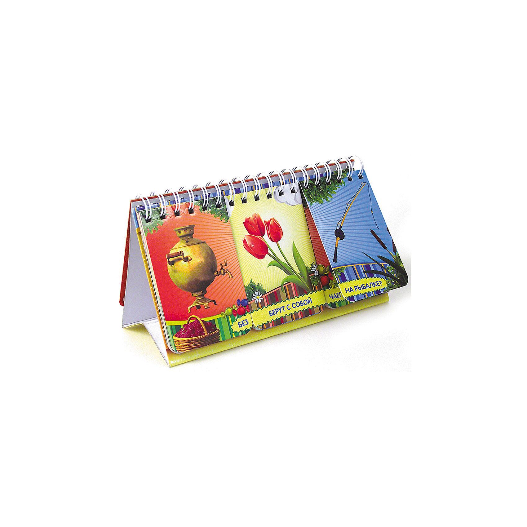 Перекидные странички Развиваем логику, Маша и МедведьКниги для развития мышления<br>Характеристики товара:<br><br>- цвет: разноцветный;<br>- материал: бумага, картон;<br>- количество страниц: 20;<br>- формат: 22,5 x 14,0 см;<br>- возраст: 3+.<br><br>Перекидные странички – новая форма в системе раннего обучения детей. Перелистывая яркие иллюстрации, малыш улучшит свою логику и мышление. Листы предлагают малышу найти общие признаки и различия, а так же сочинять свои истории. У каждой карточки есть свое специальное задание, а так же комментарии профессионального методиста для родителей. Обучение в стиле игры – беспроигрышный вариант развития малыша. Все материалы, использованные при производстве издания, соответствуют всем стандартам качества и безопасности. <br><br>Издание Перекидные странички Развиваем логику, Маша и Медведь от компании Росмэн можно приобрести в нашем интернет-магазине.<br><br>Ширина мм: 230<br>Глубина мм: 140<br>Высота мм: 20<br>Вес г: 230<br>Возраст от месяцев: 36<br>Возраст до месяцев: 72<br>Пол: Женский<br>Возраст: Детский<br>SKU: 3536265