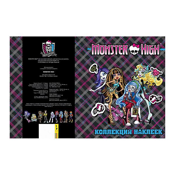 Коллекция наклеек , голубая, Monster HighНаклейки и раскраски<br>Коллекция наклеек , голубая, Monster High (Монстер Хай) - это коллекция красивых, интересных и ярких стикеров с героинями мультсериала «Monster High» Школа Монстров. Такая книжка с мягким переплетом понравится любому ребёнку, который любит смотреть мультсериал о монстрах «Monster High». В альбоме героини мультсериала в сногсшибательных нарядах и модных аксессуарах, которые не оставят равнодушной ни одну девочку. Наклейками можно украсить тетради, дневники, книги или свою комнату.<br>Наклейки с любимыми героями - лучший подарок!<br><br>Дополнительная информация:<br><br>- коллекция наклеек идеальный подарок фанатам  любимого мультфильма: Школа Монстров;<br>- размер упаковки: 27,5 х 20 х 0,2 см;<br>- вес: 60 г. <br><br>Коллекцию наклеек , голубая, Monster High (Монстер Хай) можно купить в нашем интернет-магазине.<br><br>Ширина мм: 275<br>Глубина мм: 200<br>Высота мм: 2<br>Вес г: 60<br>Возраст от месяцев: 36<br>Возраст до месяцев: 72<br>Пол: Женский<br>Возраст: Детский<br>SKU: 3536299
