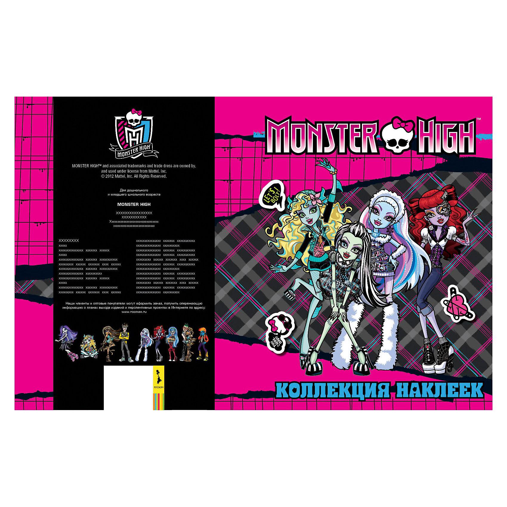 Коллекция наклеек , розовая, Monster HighРосмэн<br>Коллекция наклеек , розовая, Monster High (Монстер Хай) - это коллекция красивых, интересных и ярких стикеров с героинями мультсериала «Monster High» Школа Монстров. Такая книжка с мягким переплетом понравится любому ребёнку, который любит смотреть мультсериал о монстрах «Monster High». В альбоме героини мультсериала в сногсшибательных нарядах и модных аксессуарах, которые не оставят равнодушной ни одну девочку. Наклейками можно украсить тетради, дневники, книги или свою комнату.<br>Наклейки с любимыми героями - лучший подарок!<br><br>Дополнительная информация:<br><br>- коллекция наклеек идеальный подарок фанатам  любимого мультфильма: Школа Монстров;<br>- размер упаковки: 27,5 х 20 х 0,2 см;<br>- вес: 60 г. <br><br>Коллекцию наклеек , розовая, Monster High (Монстер Хай) можно купить в нашем интернет-магазине.<br><br>Ширина мм: 273<br>Глубина мм: 200<br>Высота мм: 2<br>Вес г: 60<br>Возраст от месяцев: 36<br>Возраст до месяцев: 72<br>Пол: Женский<br>Возраст: Детский<br>SKU: 3536300