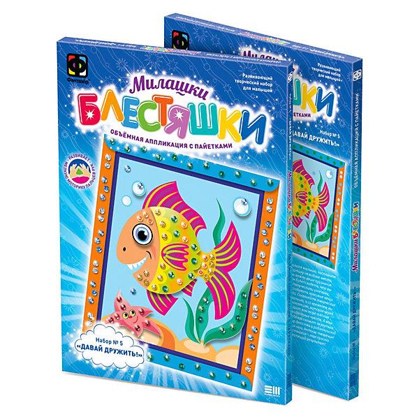 Аппликация с пайетками Рыбка. ФантазерМозаика детская<br>Набор для творчества Рыбка от Фантазер поможет Вашему ребенку развить свои творческие способности. С помощью основы, картонных деталей и разноцветных пайеток можно создать великолепную картинку с изображением разноцветной рыбки. Сначала нужно создать объёмную аппликацию, подбирая и наклеивая фигурные детали, а потом украсить её блестящими пайетками. Картинка украсит комнату ребенка или станет подарком, сделанным собственными руками для его друзей и родственников.<br><br>Дополнительная информация:<br><br>- В комплекте: картонная основа, комплект картонных деталей, клеящие элементы, пайетки, крепеж, инструкция.<br>- Материал: бумага, картон, пластмасса, клеящие элементы.<br>- Размер упаковки: 30 x 22 x 1 см.<br>- Вес: 78 гр.<br><br>Набор способствует развитию мелкой моторики рук, внимания, творческих и художественных способностей ребенка.<br><br>Аппликацию с пайетками Рыбка от Фантазер можно купить в нашем интернет-магазине.<br><br>Ширина мм: 185<br>Глубина мм: 25<br>Высота мм: 220<br>Вес г: 70<br>Возраст от месяцев: 60<br>Возраст до месяцев: 156<br>Пол: Женский<br>Возраст: Детский<br>SKU: 3536424