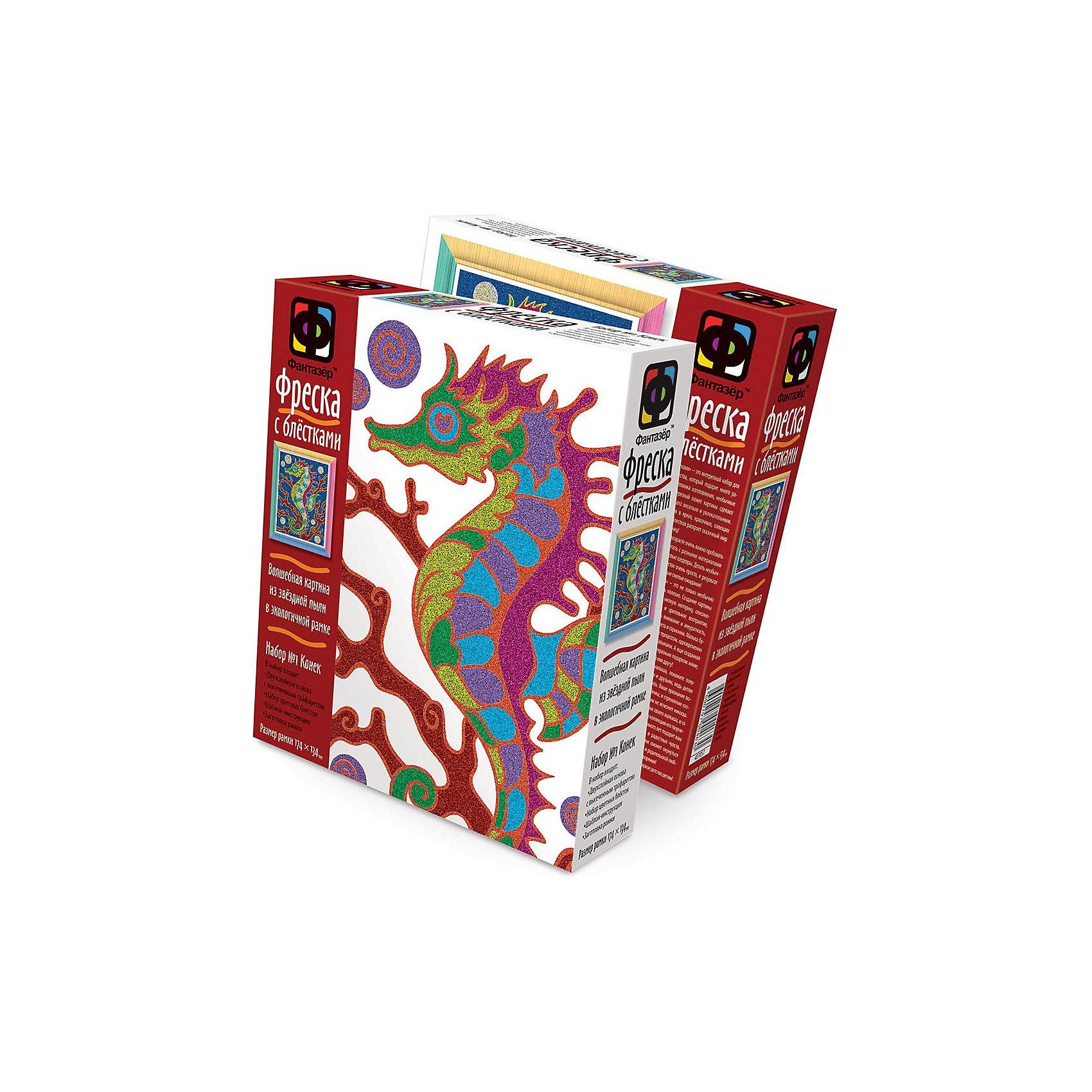Фантазер Фреска с блестками Морской конек. Фантазер набор для творчества фантазер скульптор мышонок