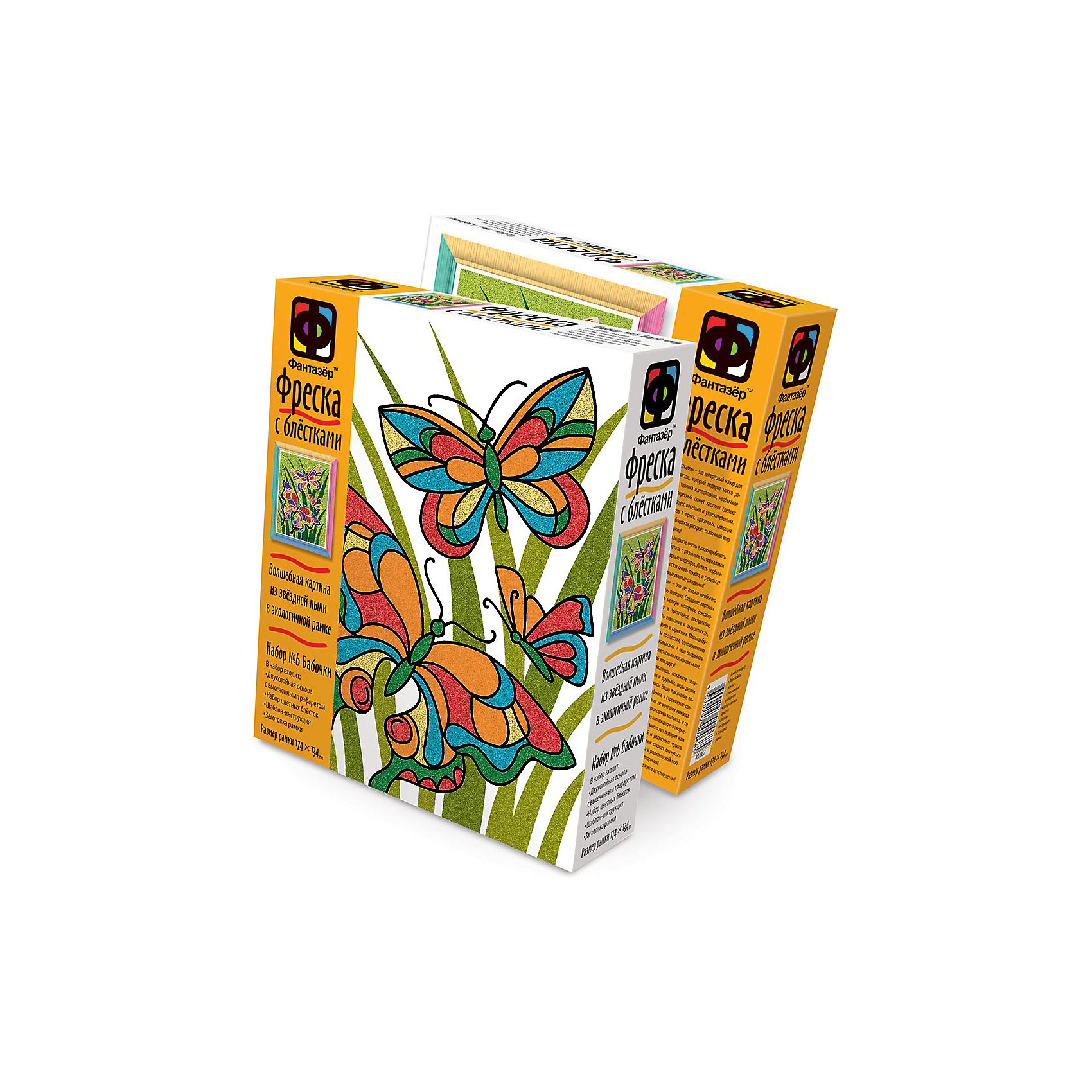 Фреска с блестками Бабочки. ФантазерНабор для творчества Бабочки от Фантазер поможет Вашему ребенку развить свои творческие способности. С помощью основы с трафаретом и цветных блесток можно создать необычную сияющую фреску с изображением нарядных разноцветных бабочек. Картинка украсит комнату ребенка или станет подарком, сделанным собственными руками для его друзей и родственников.<br><br>Дополнительная информация:<br><br>- В комплекте:  двухслойная основа с высеченным трафаретом, набор цветных блесток, шаблон-инструкция, заготовка рамки, кисть, салфетка.<br>- Материал: блестки, дерево, бумага, картон, пленка, пластмасса.<br>- Размер упаковки: 22 x 18,5 x 5 см.<br>- Вес: 0,1 кг.<br><br>Набор способствует развитию мелкой моторики рук, внимания, творческих и художественных способностей ребенка.<br><br>Фреску с блестками Бабочки от Фантазер можно купить в нашем интернет-магазине.<br><br>Ширина мм: 185<br>Глубина мм: 50<br>Высота мм: 220<br>Вес г: 90<br>Возраст от месяцев: 60<br>Возраст до месяцев: 180<br>Пол: Женский<br>Возраст: Детский<br>SKU: 3536441