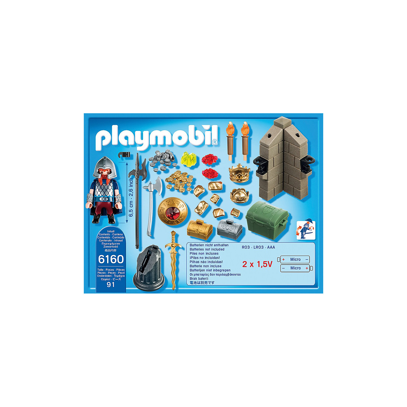 PLAYMOBIL 6160 ������: ��������� ������� �������� (PLAYMOBIL�)