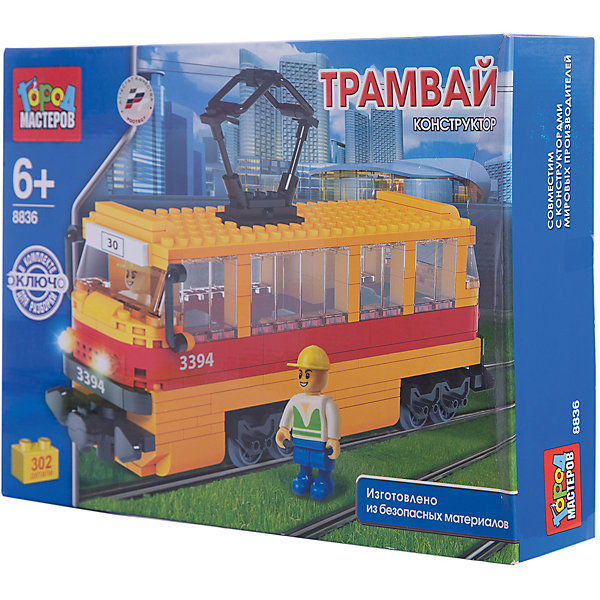 Конструктор Трамвай 302 дет.Пластмассовые конструкторы<br>Конструктор Трамвай 302 дет., Город мастеров-это развивающий уникальный игровой набор высокого качества, предназначенный на детей младшего и школьного возраста. Функциональная, детализированная, реалистичная модель трамвая обязательно развлечет Вашего ребёнка и понравится каждому любителю городского автотранспорта.<br><br>Конструктор включает в себя все необходимые детали, с помощью которых легко собрать большой трамвай классического желтого цвета, максимально детализированный как внутри, так и снаружи. <br><br>Дополнительная информация:<br><br>Комплектация:<br>-В конструкторе 302 детали<br>-Инструкция<br>-У трамвая открываются водительская и пассажирские двери, он оборудован подвижным токоприемником, расположенными на крыше трамвая, имеются таблички с номером маршрута и номеров самого транспортного средства<br>-Развивает мелкую моторику рук, внимательность, усидчивость, воображение, способствует многостороннему развитию<br>-Набор прекрасно подходит для различных сюжетно-ролевых игр<br>-Детали данного конструктора совместимы с деталями конструкторов мировых производителей<br>-Яркий дизайн и высокое качество конструктора<br>-Материал: высококачественный пластик<br>-Размеры упаковки: 7x33x24 см<br><br>С таким замечательным трамваем ребёнок сможет разыгрывать интересные сценки из современной городской жизни и стать участником дорожного движения. Играя с конструктором, ребёнок научится собирать детали по образцу, и будет проводить время с пользой и удовольствием. <br><br>Конструктор Трамвай 302 дет., Город мастеров можно купить в нашем магазине.<br>Ширина мм: 70; Глубина мм: 330; Высота мм: 240; Вес г: 630; Возраст от месяцев: 72; Возраст до месяцев: 1188; Пол: Мужской; Возраст: Детский; SKU: 3537094;