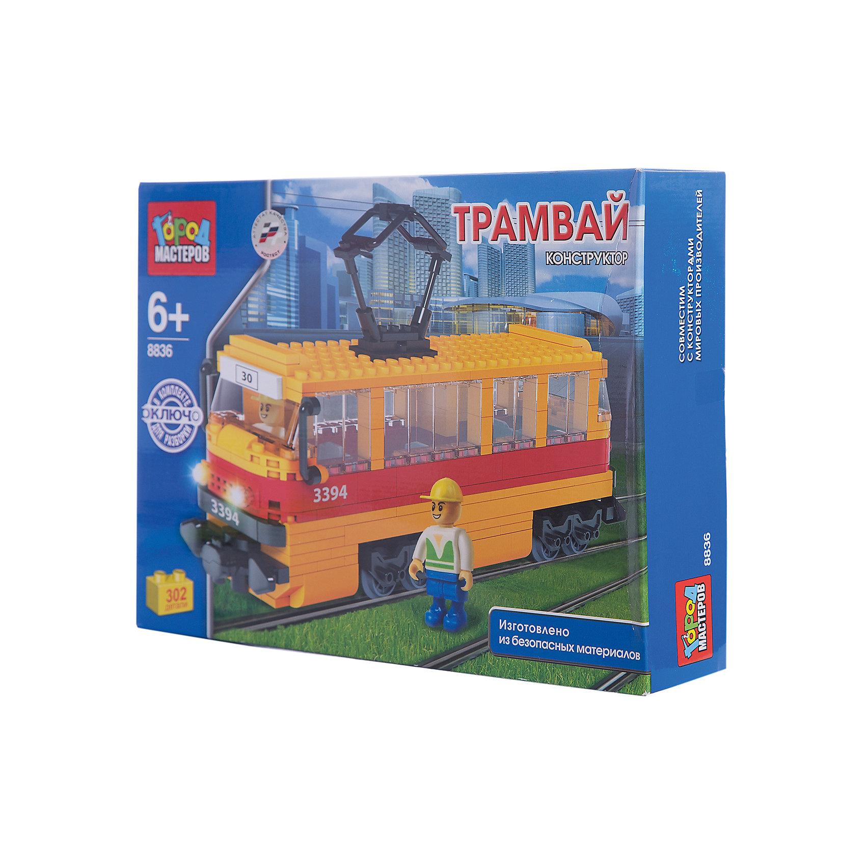 Конструктор Трамвай 302 дет.Сборные модели транспорта<br>Конструктор Трамвай 302 дет., Город мастеров-это развивающий уникальный игровой набор высокого качества, предназначенный на детей младшего и школьного возраста. Функциональная, детализированная, реалистичная модель трамвая обязательно развлечет Вашего ребёнка и понравится каждому любителю городского автотранспорта.<br><br>Конструктор включает в себя все необходимые детали, с помощью которых легко собрать большой трамвай классического желтого цвета, максимально детализированный как внутри, так и снаружи. <br><br>Дополнительная информация:<br><br>Комплектация:<br>-В конструкторе 302 детали<br>-Инструкция<br>-У трамвая открываются водительская и пассажирские двери, он оборудован подвижным токоприемником, расположенными на крыше трамвая, имеются таблички с номером маршрута и номеров самого транспортного средства<br>-Развивает мелкую моторику рук, внимательность, усидчивость, воображение, способствует многостороннему развитию<br>-Набор прекрасно подходит для различных сюжетно-ролевых игр<br>-Детали данного конструктора совместимы с деталями конструкторов мировых производителей<br>-Яркий дизайн и высокое качество конструктора<br>-Материал: высококачественный пластик<br>-Размеры упаковки: 7x33x24 см<br><br>С таким замечательным трамваем ребёнок сможет разыгрывать интересные сценки из современной городской жизни и стать участником дорожного движения. Играя с конструктором, ребёнок научится собирать детали по образцу, и будет проводить время с пользой и удовольствием. <br><br>Конструктор Трамвай 302 дет., Город мастеров можно купить в нашем магазине.<br><br>Ширина мм: 70<br>Глубина мм: 330<br>Высота мм: 240<br>Вес г: 630<br>Возраст от месяцев: 72<br>Возраст до месяцев: 1188<br>Пол: Мужской<br>Возраст: Детский<br>SKU: 3537094