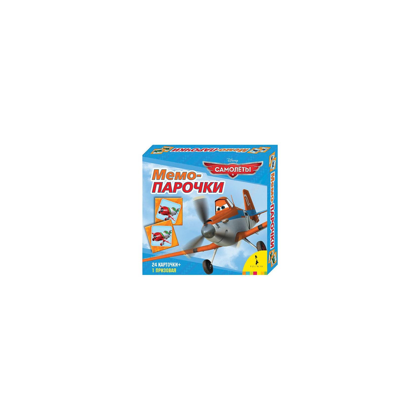 Мемо-парочки Самолеты, DisneyМемо-парочки Самолеты, Disney (Дисней) – увлекательная игра, которая состоит из 24 карточек с парными изображениями героев популярного детского мультфильма. <br><br>Правила игры крайне просты: обе колоды карточек тщательно перемешиваются между собой и раскладываются в случайном порядке. Задача игроков, переворачивая по очереди пары карточек, запомнить, где находятся одинаковые. Если картинки на карточках не совпадают, то игрок кладет карточки на место картинками вниз, и ход переходит к следующему игроку. Если при открытии образовалась «парочка», то игрок забирает обе карточки себе и делает следующий ход. Выигрывает тот, кто набирает больше всех парных карточек за игру. Данная игра способствует развитию памяти и внимания.<br><br>Комплектация: карточки 25 шт. (1 призовая)<br><br>Дополнительная информация:<br>-Материал: картон<br>-Размер упаковки: 17х17х3 см<br>-Вес: 130 г<br><br>Веселые картинки с изображением героев из любимых мультфильмов порадуют ребенка. Мемо - увлекательная игра, которая развивает внимание и тренирует память.<br><br>Мемо-парочки Самолеты, Disney (Дисней) можно купить в нашем магазине.<br><br>Ширина мм: 175<br>Глубина мм: 170<br>Высота мм: 30<br>Вес г: 140<br>Возраст от месяцев: 36<br>Возраст до месяцев: 84<br>Пол: Мужской<br>Возраст: Детский<br>SKU: 3537112