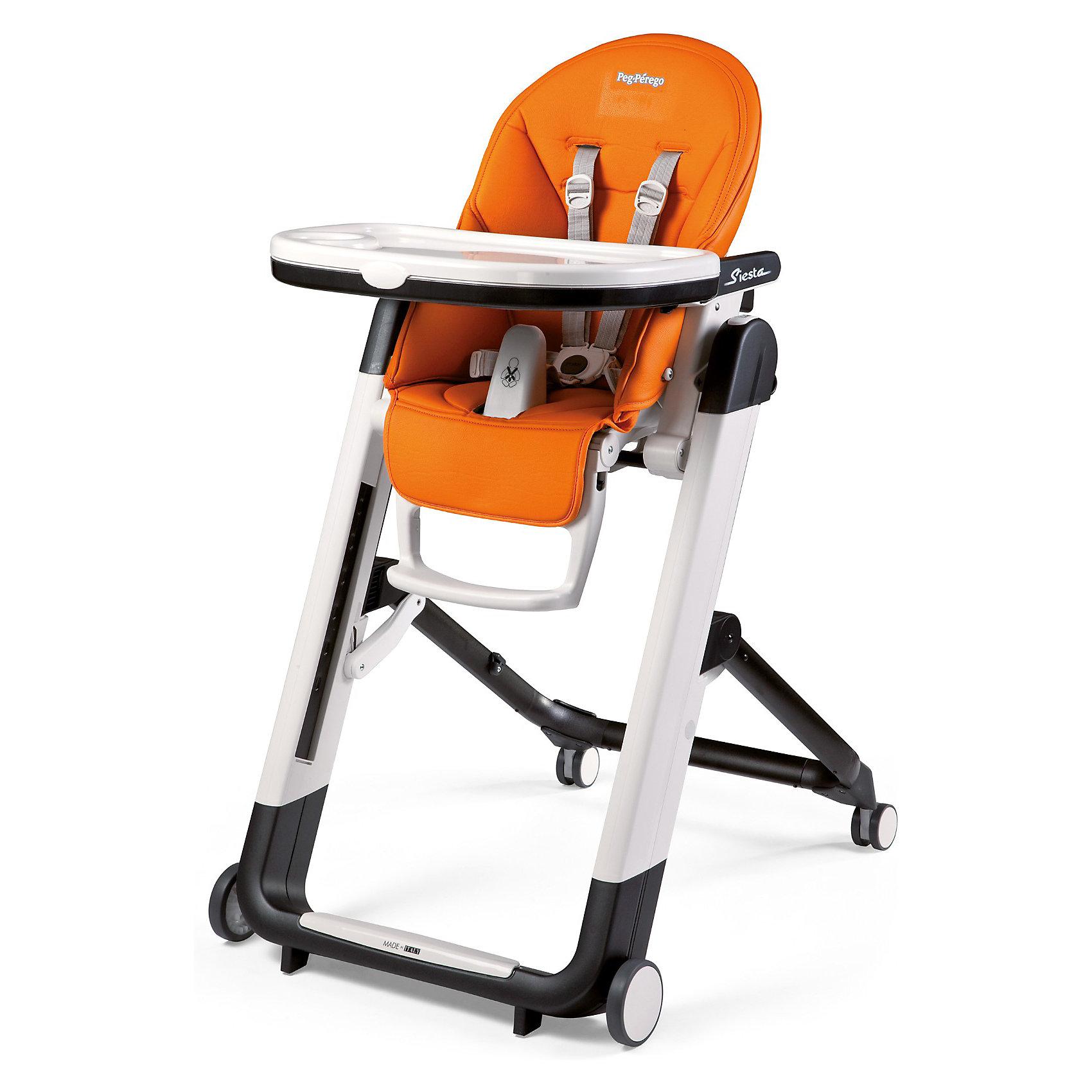 Стульчик для кормления Siesta, Peg-Perego, Orange оранжевыйУдобный и функциональный стульчик Siesta, Peg-Perego, обеспечит комфорт и безопасность Вашего малыша во время кормления. Спинка сиденья легко регулируется в 5 положениях (вплоть до горизонтального), что позволяет использовать стульчик как для кормления так и для игр и<br>сна. Широкое и эргономичное мягкое сиденье будет удобно как малышу, так и ребенку постарше. Стульчик оснащен регулируемыми 5-точечными ремнями безопасности, а планка-разделитель для ножек под столиком не даст малышу соскользнуть. Высота стула регулируется в 9<br>положениях (от 33 до 65 см. от пола). Подножка регулируется в 3 позициях, позволяя выбрать оптимальное для ребенка положение. На задней части спинки размещается сетка для мелочей.<br><br>Широкий съемный столик оснащен подносом с отделениями для кружки или стакана, поднос можно снять для быстрой чистки и использовать основную поверхность для игр и занятий. Для детей постарше стул можно использовать без столика для кормления, придвинув его к столу<br>для взрослых. Ножки оснащены колесиками с блокираторами, что позволяет легко перемещать стульчик по комнате. Кожаный чехол легко снимается для чистки. Стульчик легко и компактно складывается и занимает мало места при хранении. Подходит для детей в возрасте от 0<br>месяцев до 3 лет.<br><br>Дополнительная информация:<br><br>- Цвет: Orange оранжевый.<br>- Материал: пластик, эко-кожа.<br>- Высота спинки сиденья: 44 см.<br>- Ширина сиденья: 27 см.<br>- Размер в разложенном состоянии: 60 х 75 х 104,5 см. <br>- Размер в сложенном состоянии: 60 х 35 х 89 cм. <br>- Вес: 7,6 кг.<br><br>Стульчик для кормления Siesta, Peg-Perego, Orange оранжевый, можно купить в нашем интернет-магазине.<br><br>Ширина мм: 900<br>Глубина мм: 620<br>Высота мм: 290<br>Вес г: 12400<br>Возраст от месяцев: 0<br>Возраст до месяцев: 36<br>Пол: Унисекс<br>Возраст: Детский<br>SKU: 3537393