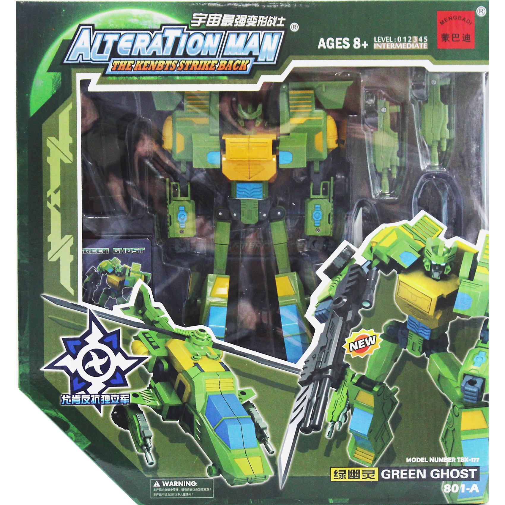 Робот-трансформер: Собирается в Вертолет XL, Play LineРобот-трансформер: Собирается в Вертолет XL, Play Line (Плей Лайн) - увлекательная игрушка для мальчиков, развивающая фантазию и логическое мышление, ведь это не одна, а две различные игрушки – робот и вертолет. Ваш ребенок сможет придумывать все новые и новые сюжеты для игры.<br><br>Дополнительная информация:<br><br>- Размер упаковки (ДхШхВ): 33х11х31 см<br>- Вес: 300 г<br><br>Робот-трансформер: Собирается в Вертолет XL, Play Line (Плей Лайн)  станет желанным подарком для Вашего ребенка, с которым он почувствует себя главным героем фильма или мультфильма про Трансформеров и надолго увлечет его.<br><br>Робот-трансформер: Собирается в Вертолет XL, Play Line (Плей Лайн) можно купить в нашем магазине.<br><br>Ширина мм: 110<br>Глубина мм: 310<br>Высота мм: 330<br>Вес г: 300<br>Возраст от месяцев: 36<br>Возраст до месяцев: 144<br>Пол: Мужской<br>Возраст: Детский<br>SKU: 3539023