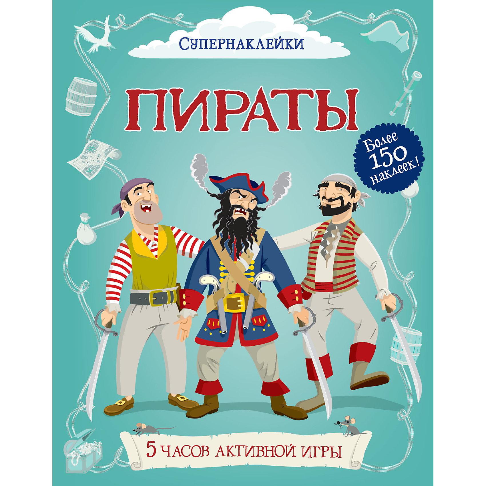 Пираты, МахаонКнижки с наклейками<br>Книга с наклейками Пираты от издательства Махаонстанет приятным сюрпризом для Вашего ребенка. В этой книге он встретится с бесстрашными викингами, побывает на<br>пиратской вечеринке, заглянет на корабельную кухню, а ещё узнает, почему идёт дым из ушей капитана Чёрная Борода. Помимо прочего, он познакомитесь с берберскими и <br>китайскими пиратами, а также с пиратами с острова Борнео. Ребенку предстоит одеть пиратскую команду с помощью ярких наклеек. Игра развивает внимание, воображение,<br>мелкую моторику и художественный вкус.<br><br>Дополнительная информация:<br><br>- Автор: Стауэлл Луи, Дэвис Кейт.<br>- Художник: Диаз Диего.<br>- Серия: Супернаклейки.<br>- Переплет: мягкая обложка.<br>- Иллюстрации: цветные + наклейки.<br>- Объем: 24 стр.<br>- Размер: 30,5 x 24 x 0,4 см.<br>- Вес: 0,282 кг. <br><br>Книгу с наклейками Пираты от Махаон можно купить в нашем интернет-магазине.<br><br>Ширина мм: 175<br>Глубина мм: 245<br>Высота мм: 7<br>Вес г: 298<br>Возраст от месяцев: 72<br>Возраст до месяцев: 132<br>Пол: Мужской<br>Возраст: Детский<br>SKU: 3539920