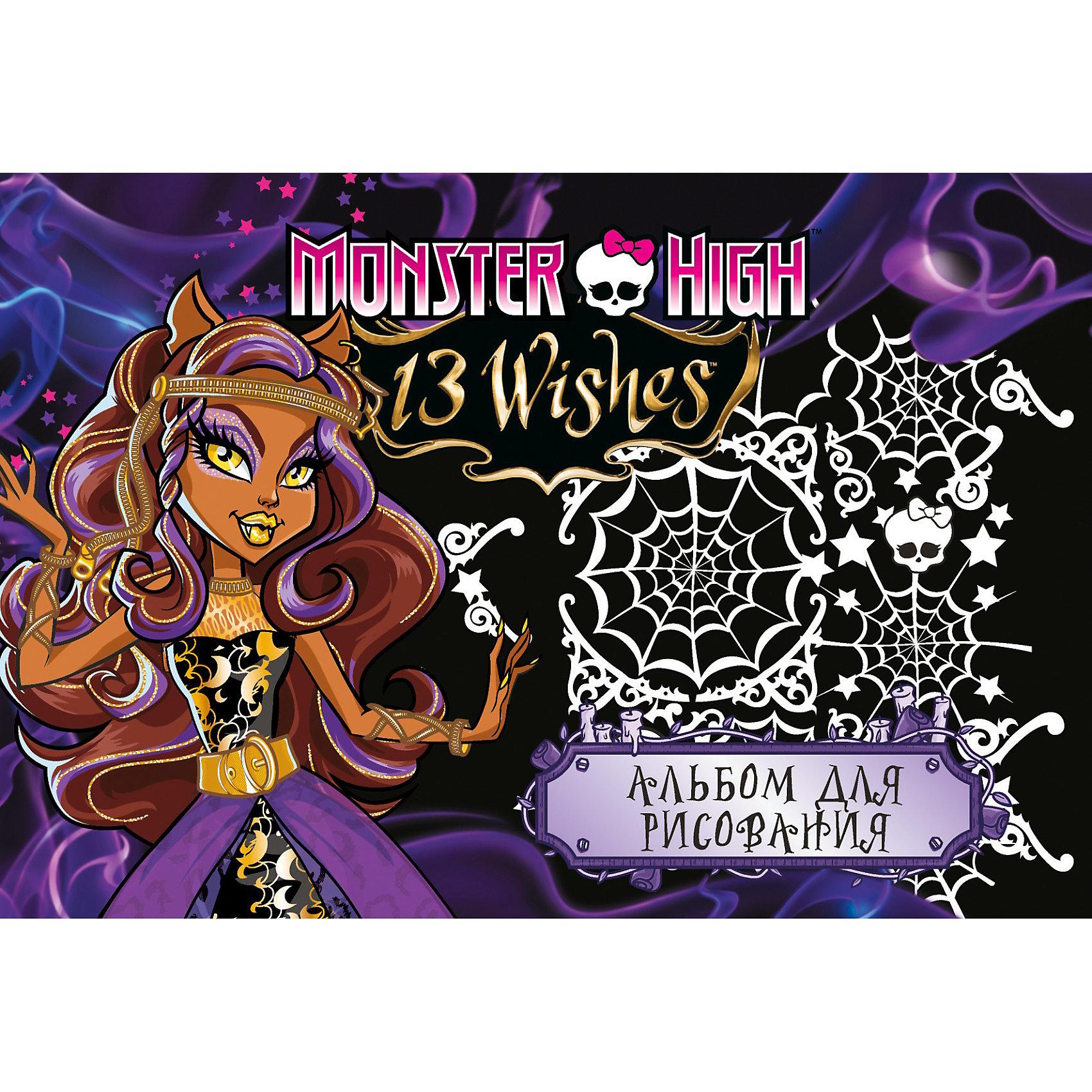 Альбом 40 л., Monster High, CENTRUMАльбом 40 л., Monster High, CENTRUM (Центрум) – замечательный подарок ребенку, поклоннику мультфильма «Школа Монстров».<br>Альбом для рисования, который состоит из 40 листов, скреплённых гибкой спиралью обязательно понравится Вашему ребёнку.<br><br>Дополнительная информация:<br><br>-Плотность: 80 гр.<br>-Обложка: мелован. 235 гр/м2<br>-Размеры: 295х20Х10мм.<br><br>Альбом 40 л., Monster High, CENTRUM (Центрум) можно купить в нашем интернет-магазине.<br><br>Ширина мм: 10<br>Глубина мм: 20<br>Высота мм: 295<br>Вес г: 230<br>Возраст от месяцев: 84<br>Возраст до месяцев: 144<br>Пол: Женский<br>Возраст: Детский<br>SKU: 3540523