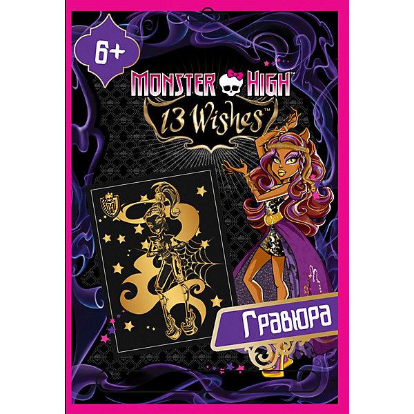 Гравюра Клодин Вульф, Monster High, CENTRUMГравюры для детей<br>Гравюра Клодин Вульф, Monster High, CENTRUM (Центрум) – этот набор для творчества придется по душе маленьким фантазерам и поклонникам сериала Школа Монстров.<br>Гравюра Клодин Вульф с металлическим эффектом под золото  содержит в комплекте основу с нанесенным контуром и специальный штихель. Контур рисунка уже нанесен на черный фон. С помощью специального штихеля изображение процарапывается, и из-под слоя краски появляется золотистая основа. В результате получается контрастный рисунок с изображением Клодина Вульфа. Работа над гравюрой развивает творческие способности ребенка, а также тренирует аккуратность, усидчивость и внимательность. Работа со штихелем готовит руку ребенка к письму.<br><br>Дополнительная информация:<br><br>-Размер: 24х18 см.<br>-В наборе: основа c нанесенным контуром рисунка, штихель, инструкция<br><br>Гравюру Клодин Вульф, Monster High, CENTRUM (Центрум) можно купить в нашем интернет-магазине.<br>Ширина мм: 15; Глубина мм: 300; Высота мм: 205; Вес г: 100; Возраст от месяцев: 84; Возраст до месяцев: 108; Пол: Женский; Возраст: Детский; SKU: 3540529;