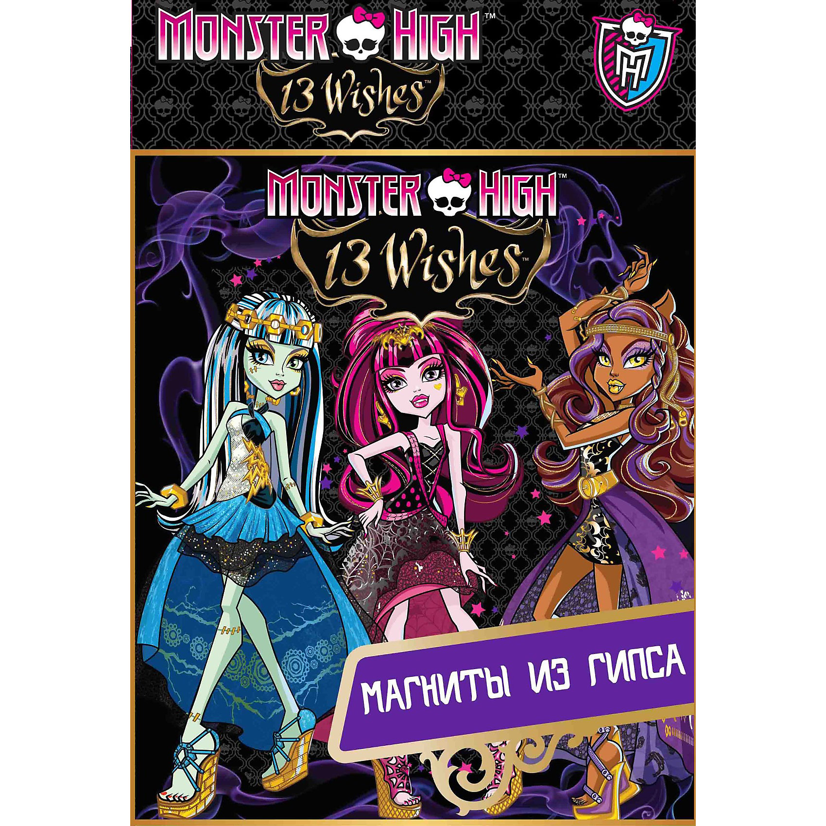 Набор по изготовлению магнитов , Monster High, CENTRUMНабор по изготовлению магнитов , Monster High, CENTRUM (Центрум) – набор из серии сделай сам для изготовления магнитов на холодильник.<br>Набор дает возможность в домашних условиях изготовить магнитные изображениями героев Монстер Хай и раскрасить их в яркие цвета. При раскрашивании полученных фигурок ребенок получает возможность максимально проявить свои творческие способности и воображение. Работа с данным набором развивает мелкую моторику, координацию движений, фантазию и художественные способности. Весь процесс изготовления фигурок становится увлекательным и познавательным.<br><br>Дополнительная информация:<br><br>-В наборе: пластиковые формы, гипс - порошок, краски акварельные – 6 цветов, кисть, магнитная лента, инструкция<br><br>Набор по изготовлению магнитов , Monster High, CENTRUM (Центрум) - подарите ребенку возможность почувствовать себя настоящим скульптором!<br><br>Набор по изготовлению магнитов , Monster High, CENTRUM (Центрум) можно купить в нашем интернет-магазине.<br><br>Ширина мм: 50<br>Глубина мм: 220<br>Высота мм: 185<br>Вес г: 520<br>Возраст от месяцев: 84<br>Возраст до месяцев: 108<br>Пол: Женский<br>Возраст: Детский<br>SKU: 3540530