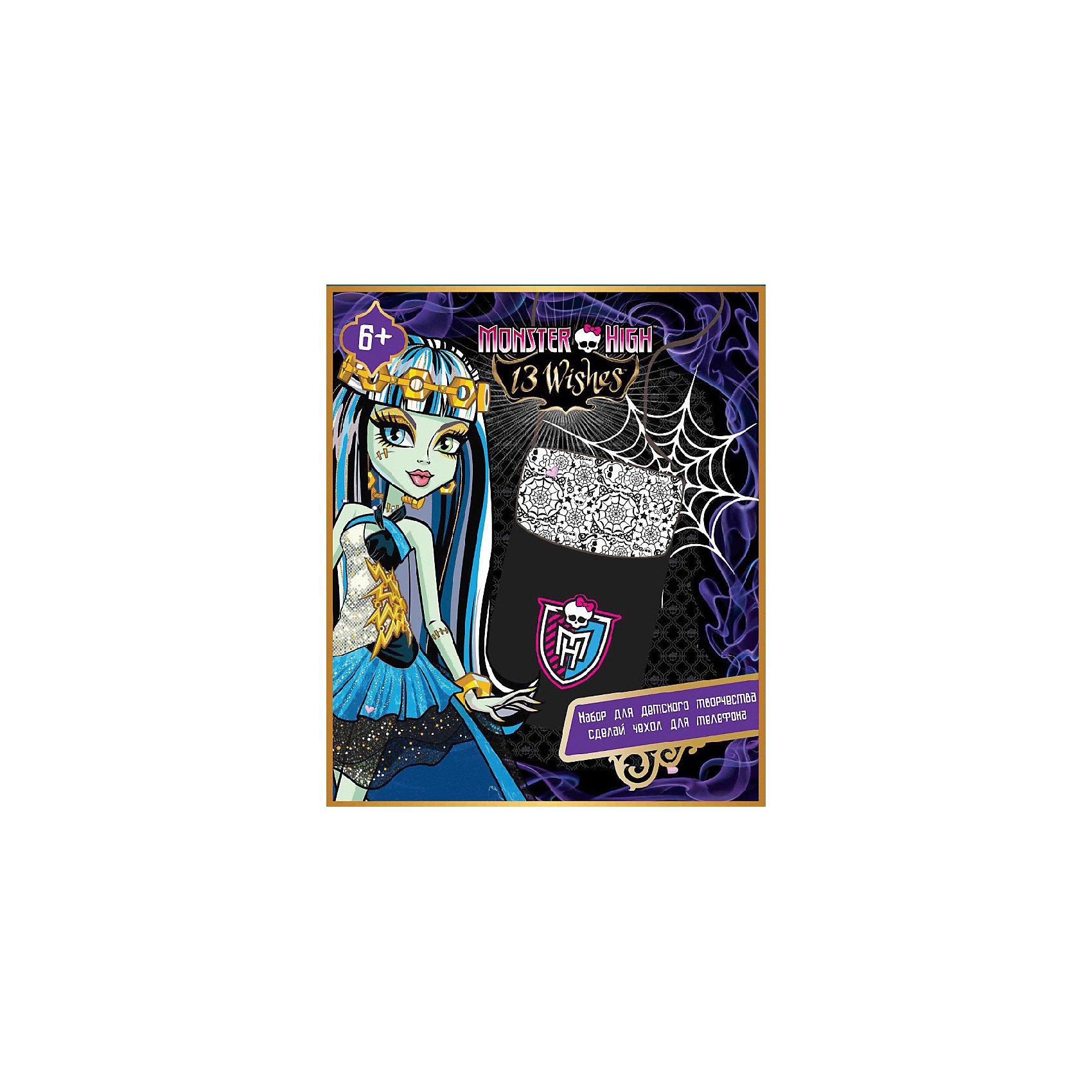 Набор Раскрась чехол для телефона, Monster High, CENTRUM