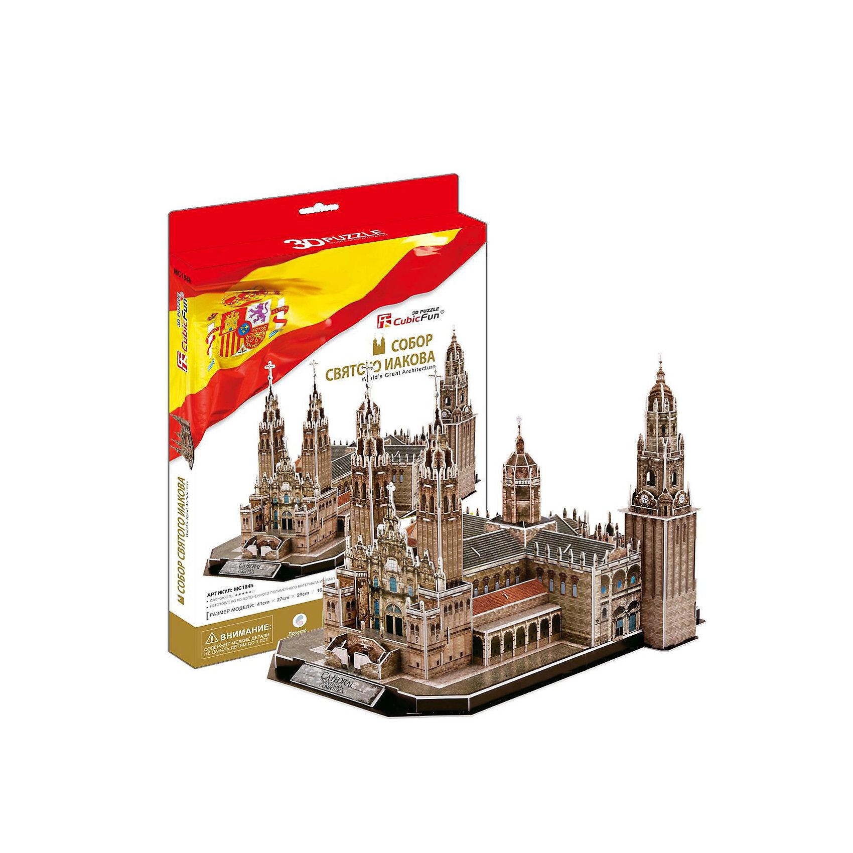 CubicFun Пазл 3D Собор Святого Иакова (Испания), CubicFun cubicfun 3d пазл эйфелева башня 2 франция cubicfun 33 детали