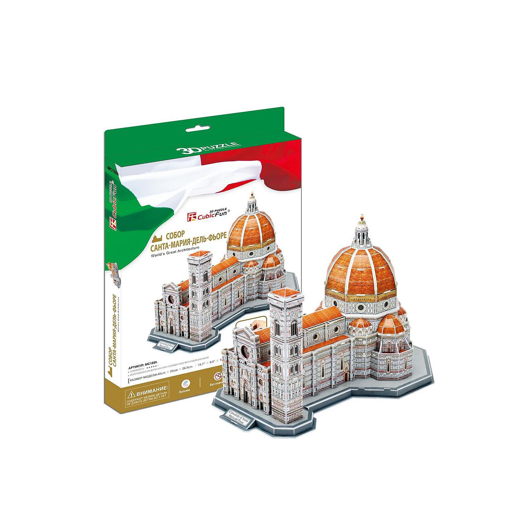 Пазл 3D Собор Санта-Мария-дель-Фьоре (Италия), CubicFun3D пазлы<br>Собор Санта-Мария-дель-Фьоре — кафедральный собор во Флоренции, самое знаменитое из архитектурных сооружений флорентийского кватроченто. Находится в самом сердце города на соборной площади.<br><br>Ширина мм: 220<br>Глубина мм: 35<br>Высота мм: 330<br>Вес г: 604<br>Возраст от месяцев: 60<br>Возраст до месяцев: 144<br>Пол: Унисекс<br>Возраст: Детский<br>SKU: 3548342