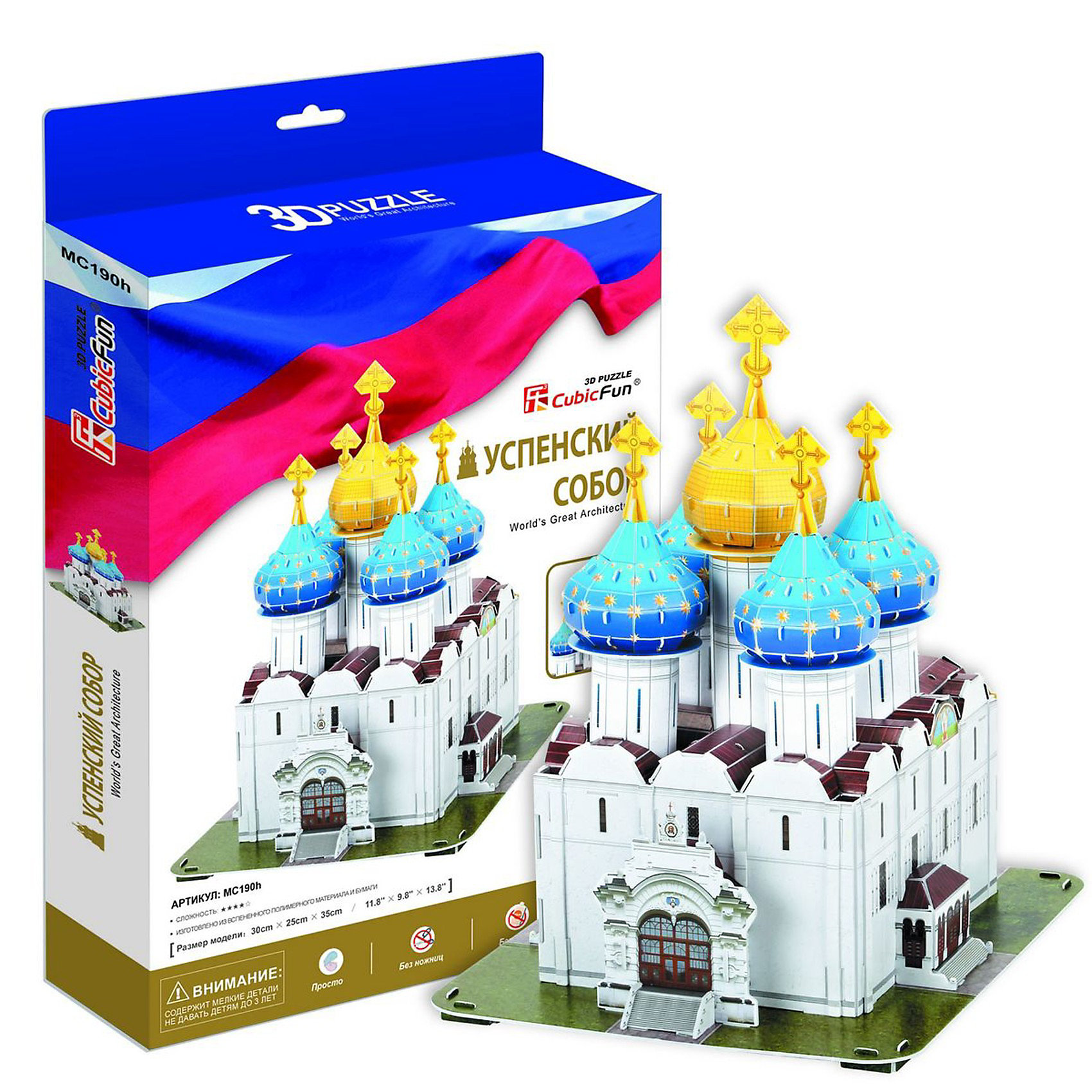 CubicFun Пазл 3D Успенский собор, Троице-Сергиева Лавра (Россия), CubicFun cubicfun 3d пазл рождественская церковь россия