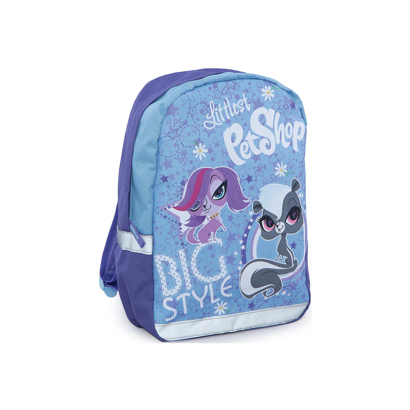 Рюкзак для свободного времени , Littlest Pet Shop
