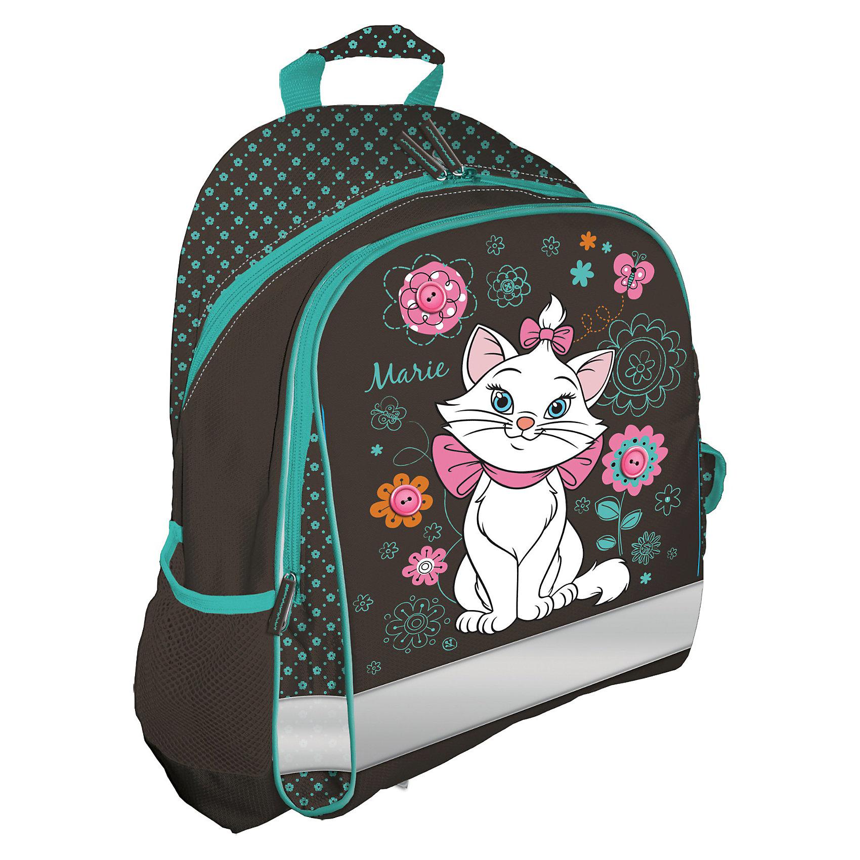 Академия групп Школьный рюкзак