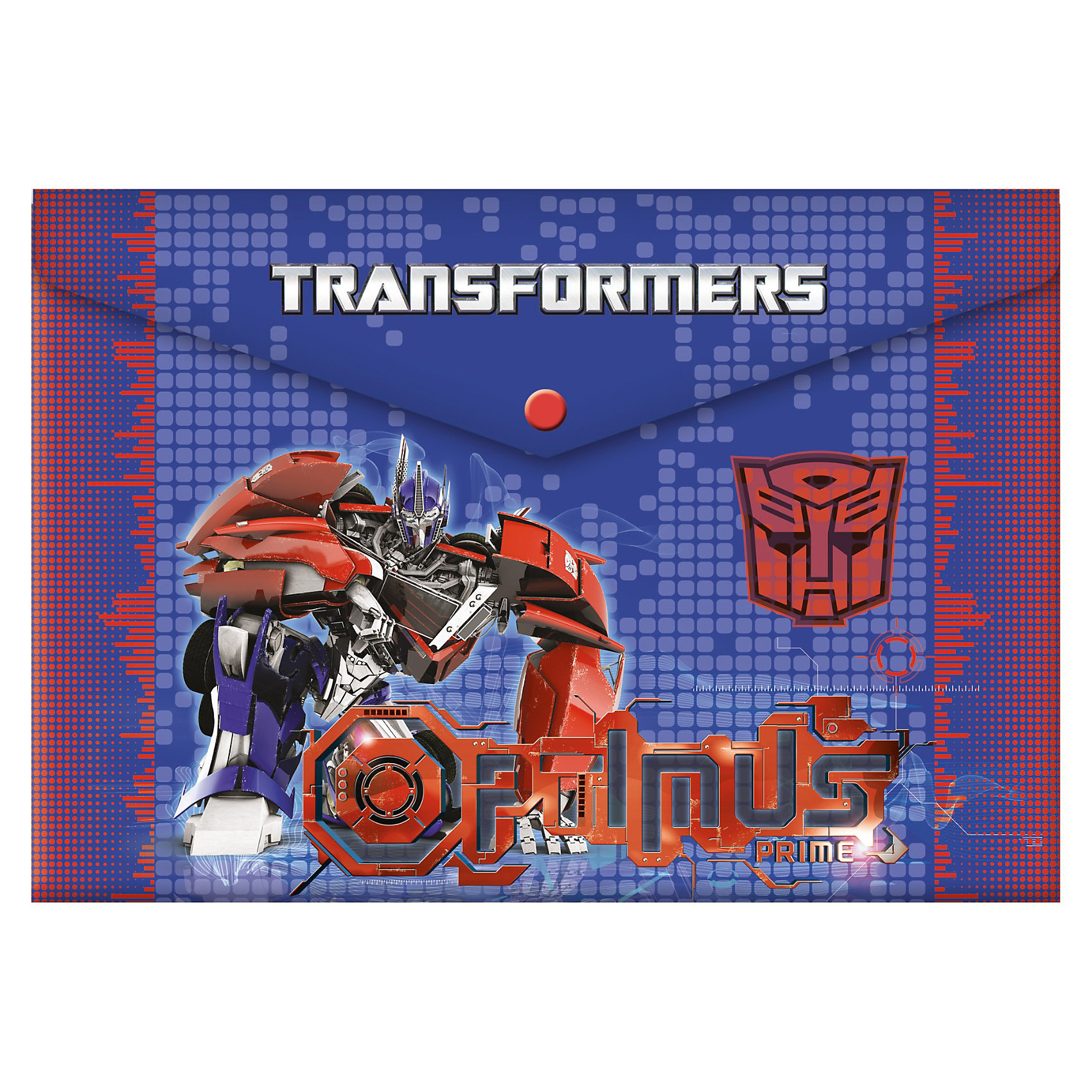 Пластиковая папка-конверт, Трансформеры