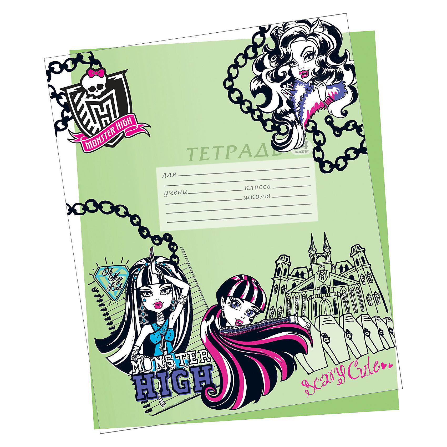 Обложки для тетрадей, 5 шт, Monster HighMonster High<br>Обложки для тетрадей, 5 шт, Monster High (Монстр Хай) – несомненно понравятся вашей дочке - любительницы сериала Monster High.<br>Обложки для тетрадей прозрачные с нанесением полноцветного изображения мистических героинь мультсериала Школа Монстров украсят школьные тетрадки вашей юной модницы.<br><br>Дополнительная информация:<br><br>- Количество: 5 шт в наборе. <br>- Размер: 21,2х35 см.<br><br>Обложки для тетрадей, 5 шт, Monster High (Монстр Хай) можно купить в нашем интернет-магазине.<br><br>Ширина мм: 200<br>Глубина мм: 160<br>Высота мм: 10<br>Вес г: 100<br>Возраст от месяцев: 120<br>Возраст до месяцев: 144<br>Пол: Женский<br>Возраст: Детский<br>SKU: 3563231
