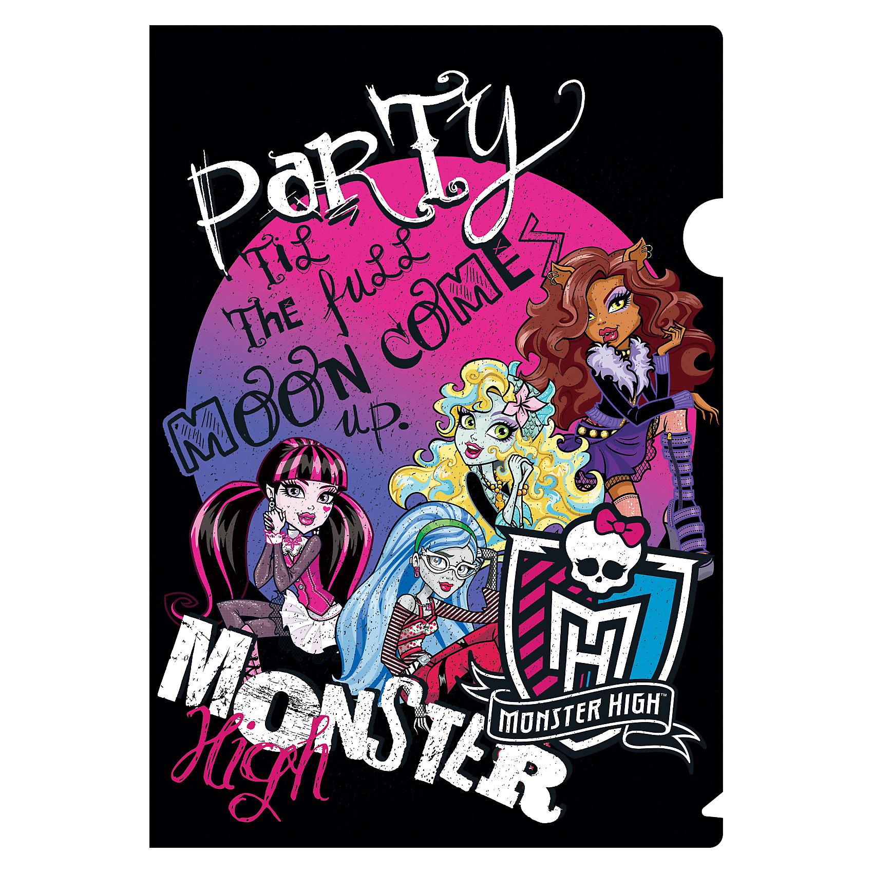 Пластиковая папка-уголок, Monster High