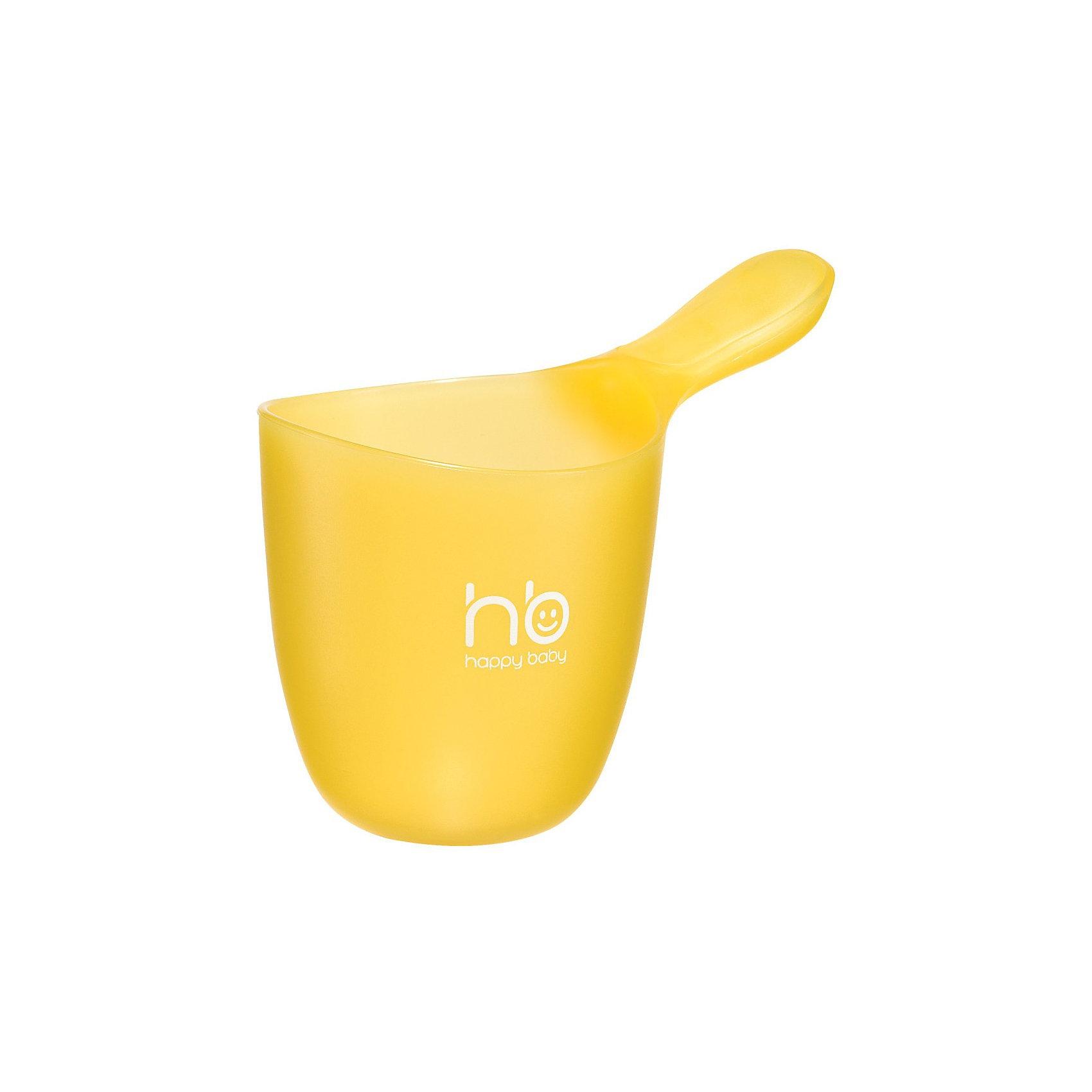 Happy Baby Ковш для воды BAILER, Happy baby, жёлтый ковш для воды happy baby bailer green 34003