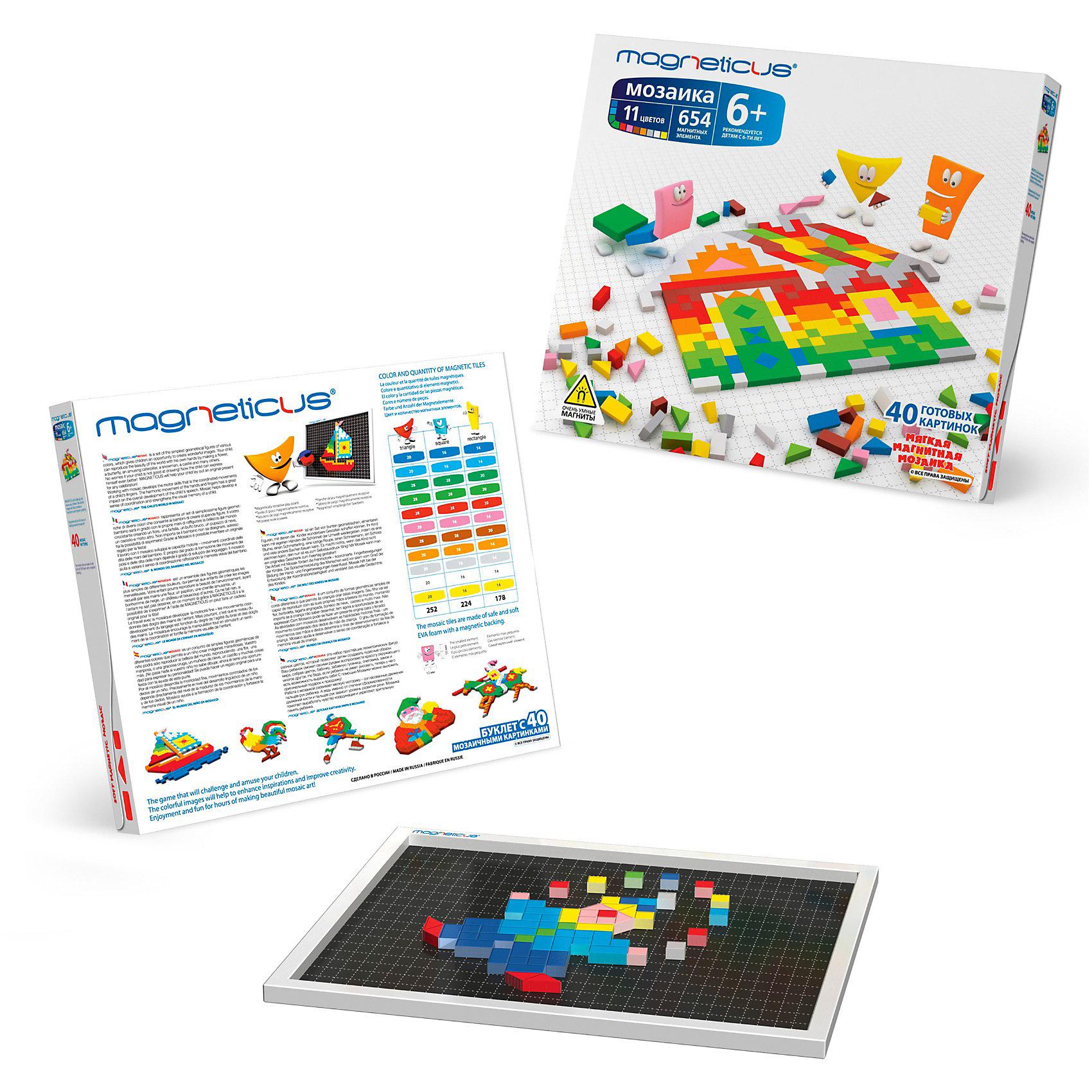 Мозаика магнитная , 654 элементов,  MagneticusМозаика магнитная, 654 элемента, Magneticus (Магнетикус) – увлекательная мозаика с множеством элементов, которая поможет ребенку выразить себя через создание разнообразных образов.<br><br>Эта мозаика подойдет для детей постарше, в ней много деталей, а значит и больше разнообразных сюжетов. Ребенок сможет собирать картинки как по предложенным образцам, тренируя внимание, так и создавать свои неповторимые узоры. Безграничный полет фантазии!<br><br>Комплектация:<br>- 654 детали на магнитной основе<br>- планшет-основа в рамке<br>- 40 картинок-образов<br><br>Дополнительная информация:<br>- размер упаковки: 37,5х42,5х3 см<br>- вес: 840 г<br>- материал деталей: эластичный полимерный материал<br><br>Мозаика магнитная, 654 элемента, Magneticus (Магнетикус) будет способствовать развитию воображения, творческих способностей, логического мышления, логики и усидчивости. <br><br>Мозаика магнитная, 654 элемента, Magneticus (Магнетикус) можно купить в нашем магазине.<br><br>Ширина мм: 425<br>Глубина мм: 375<br>Высота мм: 30<br>Вес г: 800<br>Возраст от месяцев: 72<br>Возраст до месяцев: 96<br>Пол: Унисекс<br>Возраст: Детский<br>SKU: 3574586