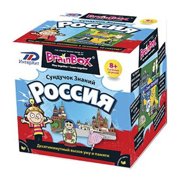 Сундучок знаний Россия,  BrainBoxОкружающий мир<br>Сундучок знаний «Россия», BrainBox  (БрейнБокс) – увлекательная игра, которая поможет узнать много интересного о России – истории, культуре, географических особенностях, достопримечательностях, известных людях и пр.<br><br>Каждая из карточек в этом сине-бело-красном сундучке содержит самую важную и интересную информацию об областях нашей Родины. Игрок берет карточку и переворачивает песочные часы. Теперь у него есть 10 секунд, чтобы внимательно изучить карточку. Затем он бросает кубик, чтобы узнать номер вопроса, на который нужно ответить. Если ответ верный, то игрок оставляет карточку себе, если же нет, то он возвращает карточку назад в сундучок, а право хода передается следующему игроку.  Нужно набрать как можно больше карточек за 10 минут. <br><br>Комплектация:<br>- 71 карточка<br>- карточка-инструкция<br>- песочные часы<br>- кубик<br><br>Дополнительная информация:<br><br>- размер коробки: 12х12х12 см<br>- вес: 700 г<br><br>Сундучок знаний «Россия», BrainBox  (БрейнБокс) поможет не только интересно провести время, но также узнать много удивительного о нашей стране. Играйте всей семьей!<br><br>Сундучок знаний «Россия», BrainBox  (БрейнБокс) можно купить в нашем магазине.<br>Ширина мм: 120; Глубина мм: 120; Высота мм: 120; Вес г: 700; Возраст от месяцев: 84; Возраст до месяцев: 132; Пол: Унисекс; Возраст: Детский; SKU: 3574594;