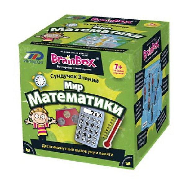 Сундучок знаний  Мир математики,  BrainBoxПособия для обучения счёту<br>Сундучок знаний «Мир математики», BrainBox  (БрейнБокс) – викторина, в которой ребенок сможет узнать о числах и важных понятиях в математике в игровой форме.<br><br>Игрок берет карточку, на которой изображены графические представления движения, диаграммы, геометрические фигуры и многое другое и переворачивает песочные часы. Теперь у него есть 10 секунд, чтобы внимательно изучить карточку. Затем он бросает кубик, чтобы узнать номер вопроса, на который нужно ответить. Если ответ верный, то игрок оставляет карточку себе, если же нет, то он возвращает карточку назад в сундучок, а право хода передается следующему игроку.  Нужно набрать как можно больше карточек за 10 минут. <br><br>Комплектация:<br>- 70 карточек<br>- карточка-инструкция<br>- песочные часы<br>- кубик<br><br>Дополнительная информация:<br><br>- размер коробки: 12х12х12 см<br>- вес: 700 г<br><br>Сундучок знаний «Мир математики», BrainBox  (БрейнБокс) – прекрасный подарок для любознательного ребенка, который поможет развить зрительную память, внимание и, конечно, узнать много нового об удивительном мире математики.<br><br>Сундучок знаний «Мир математики», BrainBox  (БрейнБокс) можно купить в нашем магазине.<br><br>Ширина мм: 120<br>Глубина мм: 120<br>Высота мм: 120<br>Вес г: 700<br>Цвет: schwarz Modell 2<br>Возраст от месяцев: 84<br>Возраст до месяцев: 132<br>Пол: Унисекс<br>Возраст: Детский<br>SKU: 3574598