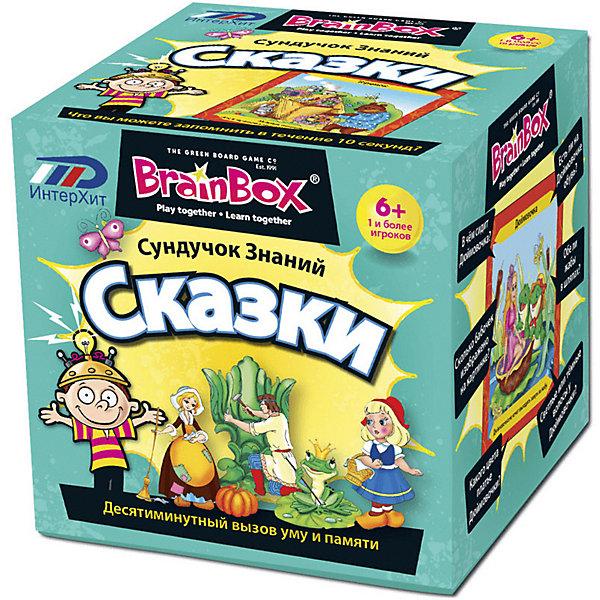Сундучок знаний  Сказки,  BrainBoxОбучающие игры для дошкольников<br>Сундучок знаний «Сказки», BrainBox  (БрейнБокс) – увлекательная игра на внимательность для любителей сказок.<br><br>Игрок берет карточку, на которой изображен сюжет из какой-либо сказки и переворачивает песочные часы. Теперь у него есть 10 секунд, чтобы внимательно изучить карточку. Затем он бросает кубик, чтобы узнать номер вопроса, на который нужно ответить. Какие цветы в корзине? Все ли сундуки с сокровищами открыты? Сколько мешков изображено на картинке? Нужно быть очень наблюдательным! Если ответ верный, то игрок оставляет карточку себе, если же нет, то он возвращает карточку назад в сундучок, а право хода передается следующему игроку.  Необходимо набрать как можно больше карточек за 10 минут. <br><br>Комплектация:<br>- 70 карточек<br>- карточка-инструкция<br>- песочные часы<br>- кубик<br><br>Дополнительная информация:<br><br>- размер коробки: 12х12х12 см<br>- вес: 700 г<br><br>Сундучок знаний «Сказки», BrainBox  (БрейнБокс) – это отличное времяпрепровождение с семьей или друзьями. Проверьте кто из вас самый внимательный!<br><br>Сундучок знаний «Сказки», BrainBox  (БрейнБокс) можно купить в нашем магазине.<br><br>Ширина мм: 120<br>Глубина мм: 120<br>Высота мм: 120<br>Вес г: 700<br>Цвет: wei? Modell 2<br>Возраст от месяцев: 60<br>Возраст до месяцев: 84<br>Пол: Унисекс<br>Возраст: Детский<br>SKU: 3574600