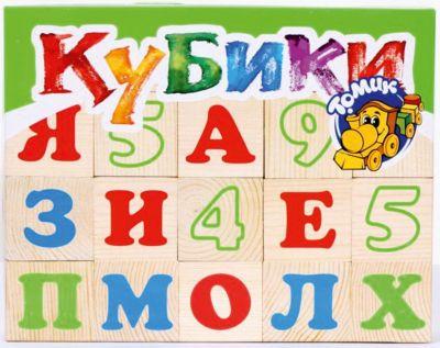 Деревянные кубики Томик Алфавит с цифрами 20 шт фото-1