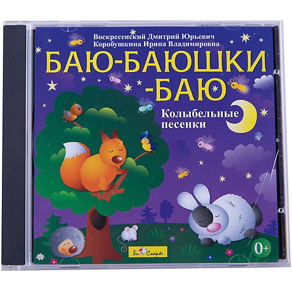 Баю-баюшки-баю (колыбельные песенки), CDАудиокниги, DVD и CD<br>«Баю-баюшки-баю» - альбом с нежными колыбельными песенками для детишек младшего дошкольного возраста, а также их родителей. Каждая песня – это отдельная сказочная история, «оживающая» с помощью музыки и слов.<br>Колыбельные создал Воскресенский Дмитрий Юрьевич – композитор, поэт, пианист и певец. Благодаря той любви и ласке, что звучат в каждой из их песенок, сон ребенка будет спокойным и светлым. Кроме того, родители смогут спеть некоторые колыбельные своему малышу сами под минусовые фонограммы. <br><br>Дополнительная информация:<br><br>- Содержание диска:<br>1. Спи, мой воробушек (муз. и сл. Д. Воскресенский, исп. И. Коробушкина) 04:02<br> 2. Гномики (муз. и сл. Д. Воскресенский, исп. Е. Воскресенский) 03:43<br> 3. Плюшевая песенка (муз. и сл. Д. Воскресенский, исп. Д. Воскресенский) 03:17<br> 4. Баю-бай, моя звездочка (муз. и сл. Д. Воскресенский, исп. Д. Воскресенский) 06:20<br> 5. В древнем замке (муз. и сл. Д. Воскресенский, исп. И. Коробушкина, Д. Воскресенский) 03:43<br> 6. Колыбельная ослика Иа-Иа (муз. и сл. Д. Воскресенский, исп. Д. Воскресенский) 06:13<br> 7. Мы с сыночком вдвоем (муз. Д. Воскресенский, сл. Д. Воскресенский, И. Коробушкина, исп. Е. Воскресенский, И. Коробушкина) 03:30<br> 8. Задымился вечер (муз. Д. Воскресенский, сл. С. Есенин, исп. И. Коробушкина) 03:32<br> 9. Колыбельная маленькому водяному (муз. и сл. Д. Воскресенский, исп. И. Коробушкина) 03:12<br> 10. Зайка Гришутка (муз. и сл. И. Коробушкина, исп. Е. Воскресенский, И. Коробушкина) 04:12<br> 11. Сонная песенка (муз. и сл. Д. Воскресенский, исп. Д. Воскресенский, И. Коробушкина) 04:48<br> 12. Зимняя песня медвежонка (муз. Д. Воскресенский, сл. Т. Кубяка, исп. Е. Воскресенский) 03:13<br> 13. Ночь расскажет нам сказку (муз. и сл. Д. Воскресенский, исп. И. Коробушкина, Д. Воскресенский, Е. Воскресенский) 04:30<br> 14. Спи, мой воробушек (минус) 04:02<br> 15. Плюшевая песенка (минус) 03:17<br> 16. Мы с сыночком вдвоем (мину