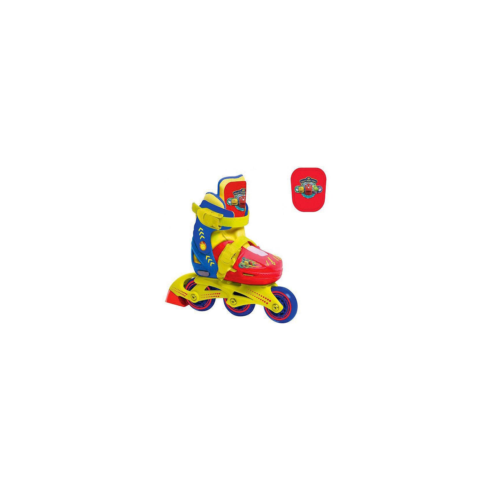 Роликовые коньки, ЧаггингтонУдобные детские раздвижные ролики Чаггингтон (Chuggington) идеально подходят для комфортного и безопасного катания Вашего ребенка.  Их вполне могут использовать как малыши, которые только учатся роликовому спорту, так и дети постарше. Ролики выполнены в стиле популярного мультсериала Чаггингтон (Chuggington) и украшены изображениями веселых паровозиков, персонажей мультфильма.<br><br>Для большей безопасности Вашего ребёнка ролики имеют жесткие ботинки. Клипсы с фиксаторами помогут прочно зафиксировать детскую ножку внутри ботинка. Ролики оснащены кнопочной системой раздвижения на 3 полных размера, что позволяет использовать их несколько сезонов. На заднем колесе имеется тормоз. <br><br>В роликах предусмотрена функция изменения конфигурации расположения колес (функция 2 в 1), колеса можно располагать как традиционно в линию, так и сдваивать задние колеса путем переноса среднего колеса назад. Данная функция помогает начинающим роллерам набираться опыта и держать равновесие с меньшим риском упасть и получить травму.<br><br>Дополнительная информация:<br><br>- Материал: высококачественный упрочненный пластик.<br>- Колеса: ПВХ.<br>- Рама пластиковая.<br>- Размер (ДхШхВ): 31 х 11 х 42 см.  <br>- Вес: 1,65 кг.<br><br>Занятия на роликах укрепляют вестибулярный аппарат, развивают чувство равновесия и умение сохранять баланс.<br><br>Роликовые коньки Чаггингтон можно купить в нашем интернет-магазине.<br><br>Ширина мм: 310<br>Глубина мм: 110<br>Высота мм: 420<br>Вес г: 1900<br>Цвет: красный/желтый<br>Возраст от месяцев: 36<br>Возраст до месяцев: 84<br>Пол: Мужской<br>Возраст: Детский<br>Размер: 30-33,26-29<br>SKU: 3602833