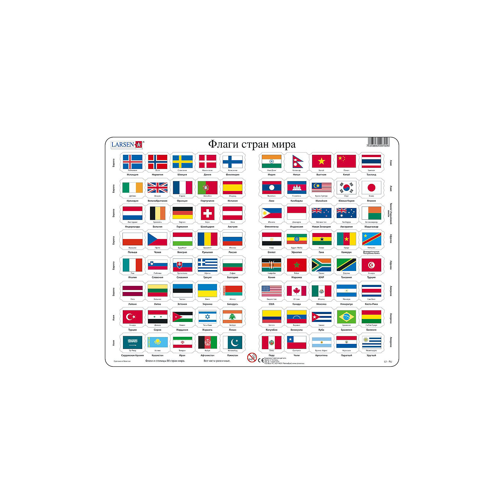 Пазл Флаги,  Larsen, 80 деталейКлассические пазлы<br>Пазл «Флаги», », Larsen (Ларсен), 80 деталей – обучающий пазл, который познакомит ребенка с политической географией.<br><br>По левой и правой стороне пазла нанесены названия континентов, а по горизонтали названия стран. Задача ребенка определить принадлежность флага его стране. Пазл выполнен из высококачественного трехслойного картона, снабжен специальной подложкой, благодаря которой пазл легко собирать. Различные размеры и формы элементов способствуют развитию мелкой моторики ребенка.<br><br>Дополнительная информация:<br><br>- количество деталей: 80 шт.<br>- размер: 36,5х28,5 см<br>- вес: 300 г<br>- материал: плотный картон<br><br>Пазл «Флаги», Larsen (Ларсен), 80 деталей - прекрасный выбор заботливых родителей, с которым ребенок проведет время интересно и с пользой.<br><br>Пазл «Флаги», Larsen (Ларсен), 80 деталей можно купить в нашем магазине.<br><br>Ширина мм: 360<br>Глубина мм: 360<br>Высота мм: 280<br>Вес г: 100<br>Возраст от месяцев: 72<br>Возраст до месяцев: 120<br>Пол: Унисекс<br>Возраст: Детский<br>Количество деталей: 80<br>SKU: 3610572