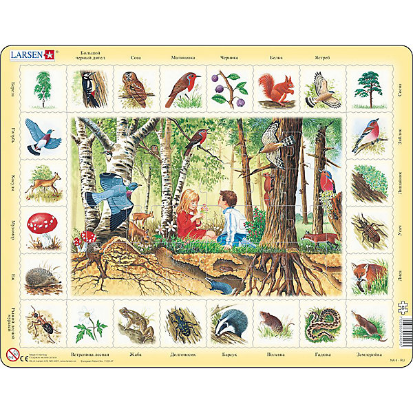 Пазл Лес,  Larsen, 48 деталейПазлы для малышей<br>Пазл «Лес» Larsen (Ларсен), 48 деталей - красивый пазл, который познакомит ребенка с животным и растительным миром нашего леса.<br><br>В центре пазла распложен сюжет с лесным пейзажем, который необходимо собрать. По бокам написаны названия обитателей леса и его растений. К этим названиям необходимо подобрать соответствующую картинку. Ребенок узнает, что в лесу водятся не только лисы и белки, но и косули, землеройки, малиновки и многое другое. Пазл выполнен из высококачественного трехслойного картона, снабжен специальной подложкой, благодаря которой пазл легко собирать. Различные размеры и формы элементов способствуют развитию мелкой моторики ребенка.<br><br>Дополнительная информация:<br><br>- количество деталей: 48 шт.<br>- размер: 36,5х28,5 см<br>- вес: 300 г<br>- материал: плотный картон<br><br>Пазл «Лес», Larsen (Ларсен), 48 деталей – увлекательная и познавательная игра, с которой ребенок узнает много интересного о русском лесе.<br><br>Пазл «Лес», Larsen (Ларсен), 48 деталей можно купить в нашем магазине.<br><br>Ширина мм: 360<br>Глубина мм: 360<br>Высота мм: 280<br>Вес г: 100<br>Возраст от месяцев: 36<br>Возраст до месяцев: 60<br>Пол: Унисекс<br>Возраст: Детский<br>Количество деталей: 48<br>SKU: 3610575