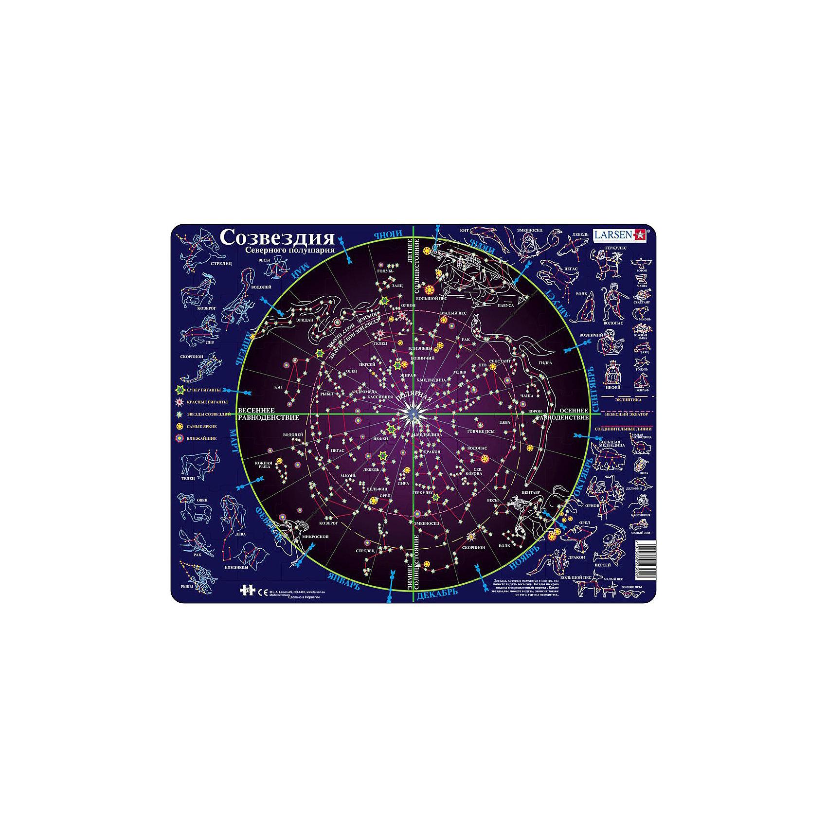 Пазл Созвездия,  Larsen, 70 деталейКлассические пазлы<br>Пазл Созвездия,  Larsen, 70 деталей в занимательной форме познакомит Вашего ребенка с основами астрономии. Пазл ярко и достоверно иллюстрирует часть звездного неба, видимого из Северного полушария Земли. В центре находится самая яркая Полярная звезда. На карте звездного неба звезды изображены условными обозначениями по следующей классификации: супергиганты, красные гиганты, звезды созвездий, самые яркие, ближайшие. Определяют их по яркости, степени удаленности, величине. Все созвездия представлены в двух видах, соединенных между собой: в центре круга - их положение на карте звездного неба, за пределами круга – их зодиакальное представление. Звезды, расположенные в центре круга, можно наблюдать на небе круглый год. Звезды, расположенные ближе к окраине круга можно видеть только в определенные месяцы года. За пределами круга указаны месяцы года, в течение которых созвездия будут видны на небе. В процессе сборки пазла, ребенок познакомится с такими понятиями как «эклиптика», «небесный экватор», «весеннее равноденствие», «осеннее равноденствие», «зимнее и летнее солнцестояние». Изготовлен пазл из плотного трехслойного картона, имеет специальную подложку и рамку, которые облегчают процесс сборки. Принцип сборки пазла заключается в использовании принципа совместимости изображений и контуров пазла. Если малыш не сможет совместить детали пазла по рисунку, он сделает это по контуру пазла, вставив его в подложку как вкладыш. Высокое качество материала и печати не допускают износа, расслаивания, деформации деталей и стирания рисунка. Многообразие форм и разные размеры деталей пазла развивают мелкую моторику пальцев. Занятия по сборке пазла развивают образное и логическое мышление, пространственное воображение, память, внимание, усидчивость, координацию движений.<br><br>Дополнительная информация:<br><br>- Количество элементов: 70 деталей<br>- Материал: плотный трехслойный картон<br>- Размер пазла: 36,5 x 28,5 см.<br><br>П