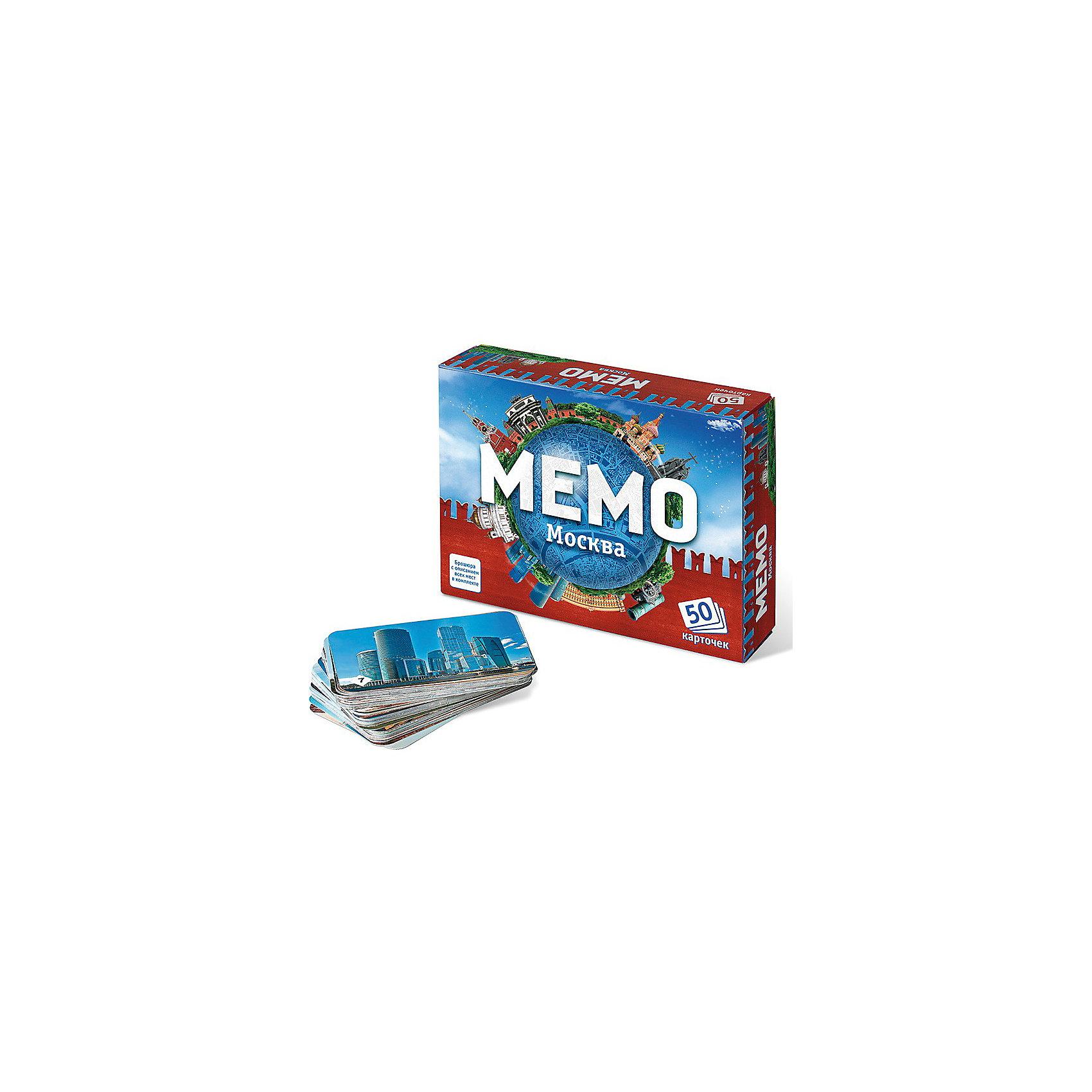 Игра Мемо. МоскваИгры мемо<br>Игра Мемо Москва – это полезная познавательная игра с простыми правилами обязательно понравится вашему ребенку.<br>Мемо - это игра для тренировки зрительной памяти. В состав игры входит 50 парных карточек, то есть всего 25 пар карточек. Перед началом игры карточки перемешиваются и раскладываются на столе картинками вниз. Играют несколько игроков. В свой ход игрок переворачивает 2 любые карточки и показывает их остальным игрокам. Если карточки одинаковые, игрок забирает их себе и делает еще один ход. Если разные - переворачивает их и кладет обратно, а ход переходит к следующему игроку. Выигрывает игрок, собравший к концу игры наибольшее количество карточек. Игра Мемо Москва будет интересна еще и с познавательной точки зрения. На карточках изображены известные места и памятники на территории Москвы. В состав входит буклет с описанием всех мест, изображённых на карточках. Ваши дети не только потренируют память, но и узнают много нового. Можно разнообразить игру, например, ввести правило, называть изображения на карточках, которые удалось открыть. Или находить на карте Москвы места их расположения. Игра Мемо помогает развить память, она очень полезна для дошкольников и младших школьников. В такую игру можно играть вдвоем с ребенком, а можно использовать ее на детских праздниках, когда требуется немного успокоить детей. Игра будет интересна и взрослым в качестве простой, недолгой, увлекательной игры. Карточки занимают достаточно мало места, их можно взять с собой в поездку.<br><br>Дополнительная информация:<br><br>- Возраст: для детей от 5 лет<br>- Вес: 138 гр.<br>- Размер упаковки: 12,5 x 17 x 4 см<br>- Размер карточек: 6,3 х 9,3 см.<br>- В наборе: 25 пар картонных карточек с изображением достопримечательностей, буклет с описанием достопримечательностей<br><br>Игру Мемо Москва можно купить в нашем интернет-магазине.<br><br>Ширина мм: 170<br>Глубина мм: 40<br>Высота мм: 125<br>Вес г: 235<br>Возраст от месяцев: 60<br>Возраст до месяцев: 72<br