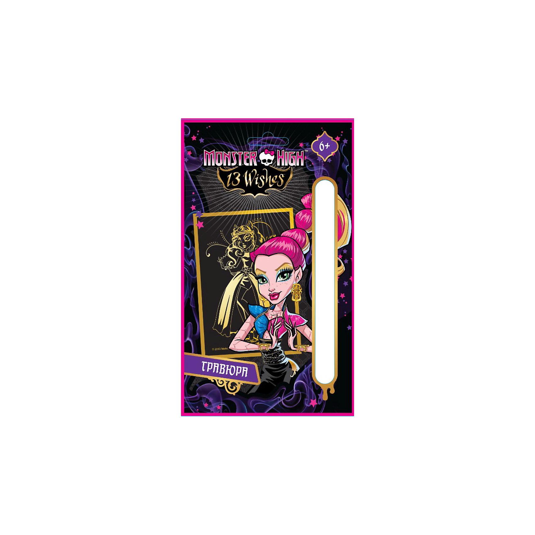 """CENTRUM Гравюра малая с золотым  эффектом """"Клодин Вульф"""", Monster High"""