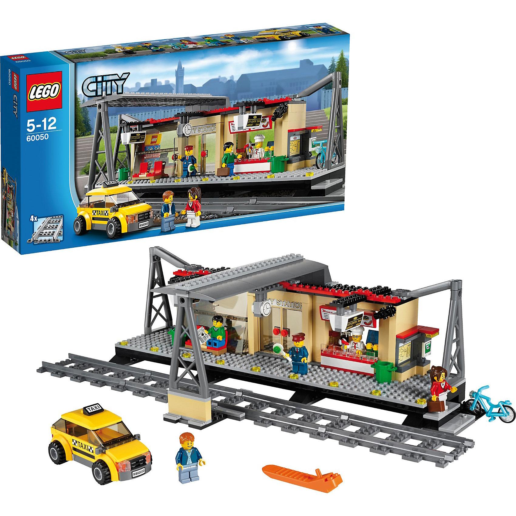LEGO LEGO City 60050: Железнодорожная станция lego city 60110 лего город пожарная часть