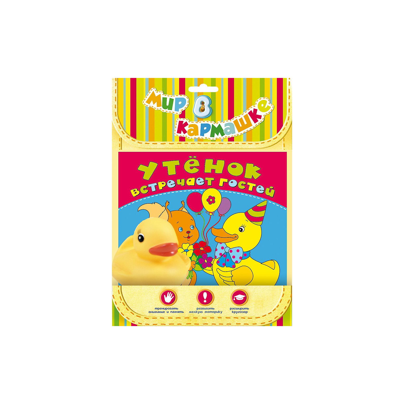 Книга для ванной Утенок встречает гостей с игрушкой