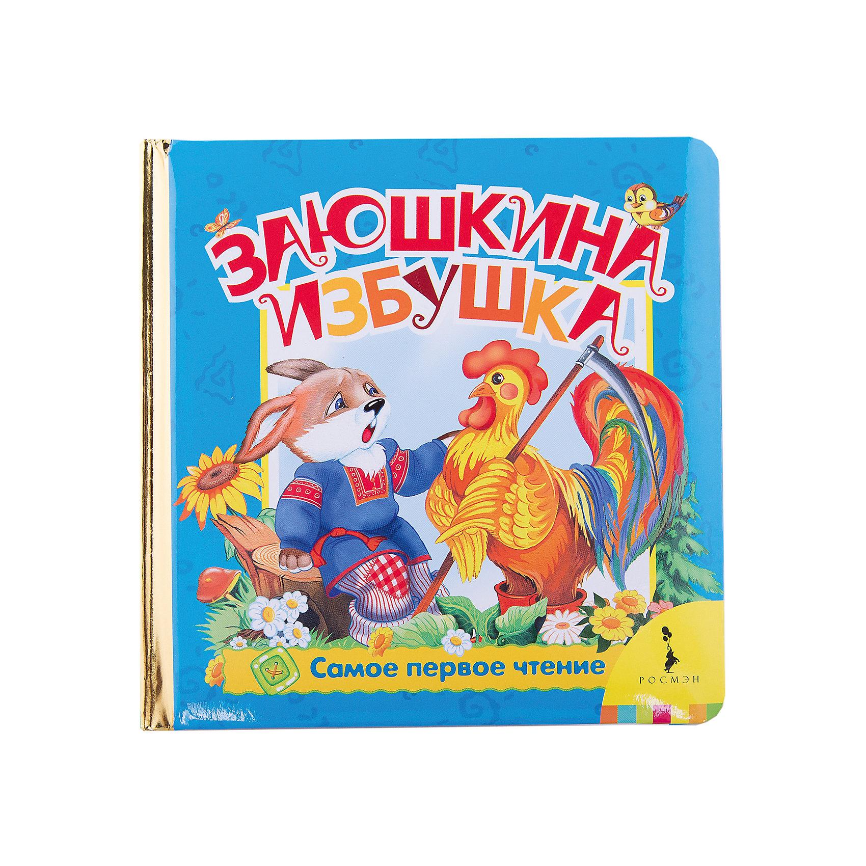 Заюшкина избушкаХарактеристики товара:<br><br>- цвет: разноцветный;<br>- материал: бумага;<br>- страниц: 16;<br>- формат: 17 х 17 см;<br>- обложка: картон;<br>- возраст: от 1 года. <br><br>Издания серии Самое первое чтение - отличный способ занять ребенка! Эта красочная книга станет отличным подарком для родителей и малыша. Она содержит в себе известные сказки, которые так любят дети. Отличный способ привить малышу любовь к чтению! Удобный формат и плотные странички позволят брать книгу с собой в поездки.<br>Чтение и рассматривание картинок даже в юном возрасте помогает ребенку развивать память, концентрацию внимания и воображение. Издание произведено из качественных материалов, которые безопасны даже для самых маленьких.<br><br>Издание Заюшкина избушка от компании Росмэн можно купить в нашем интернет-магазине.<br><br>Ширина мм: 165<br>Глубина мм: 165<br>Высота мм: 20<br>Вес г: 310<br>Возраст от месяцев: 24<br>Возраст до месяцев: 60<br>Пол: Унисекс<br>Возраст: Детский<br>SKU: 3633716