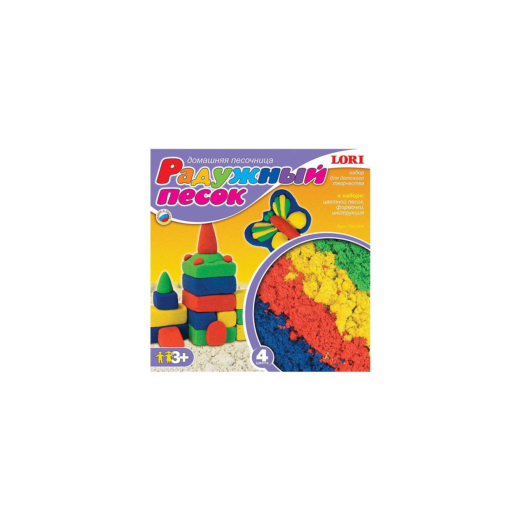 Набор Радужный песок из 4 цветов, LORIНабор Радужный песок из 4 цветов, LORI (Лори) – «домашняя песочница» для ребенка в ненастную погоду.<br><br>Песок – это совершенно удивительный и необыкновенно увлекательный строительный материал для детского творчества. Из него можно лепить яркие цветные, либо одноцветные фигурки, а можно смешивать цвета и получать новые оттенки. На долгие часы «Радужный песок» займет внимание ребенка и в дождь, и в снег, освободив родителей для неотложных дел. <br><br>Характеристики:<br>-«Радужный песок» не пачкается, не рассыпается и не высыхает, лепится с помощью формочек и просто руками<br>-Способствует развитию познавательной активности, мелкой моторики, воображения, игровой деятельности, тактильной чувствительности<br><br>Комплектация:<br>-4 пакетика по 125 мл (зеленый, желтый, синий, красный)<br>-формочки 2 шт.<br>-инструкция<br><br>Дополнительная информация:<br><br>- Вес в упаковке: 625 г<br>- Размеры упаковки: 15 х 15 х 5,3 см<br><br>Работа с «Радужным песочком» подарит вашему ребенку положительные эмоции, а зимой подарит воспоминания о лете, а также поможет развить мелкую моторику рук, внимательность и усидчивость!<br><br>Набор Радужный песок из 4 цветов, LORI (Лори) можно купить в нашем магазине.<br><br>Ширина мм: 154<br>Глубина мм: 154<br>Высота мм: 53<br>Вес г: 625<br>Возраст от месяцев: 36<br>Возраст до месяцев: 120<br>Пол: Унисекс<br>Возраст: Детский<br>SKU: 3635123