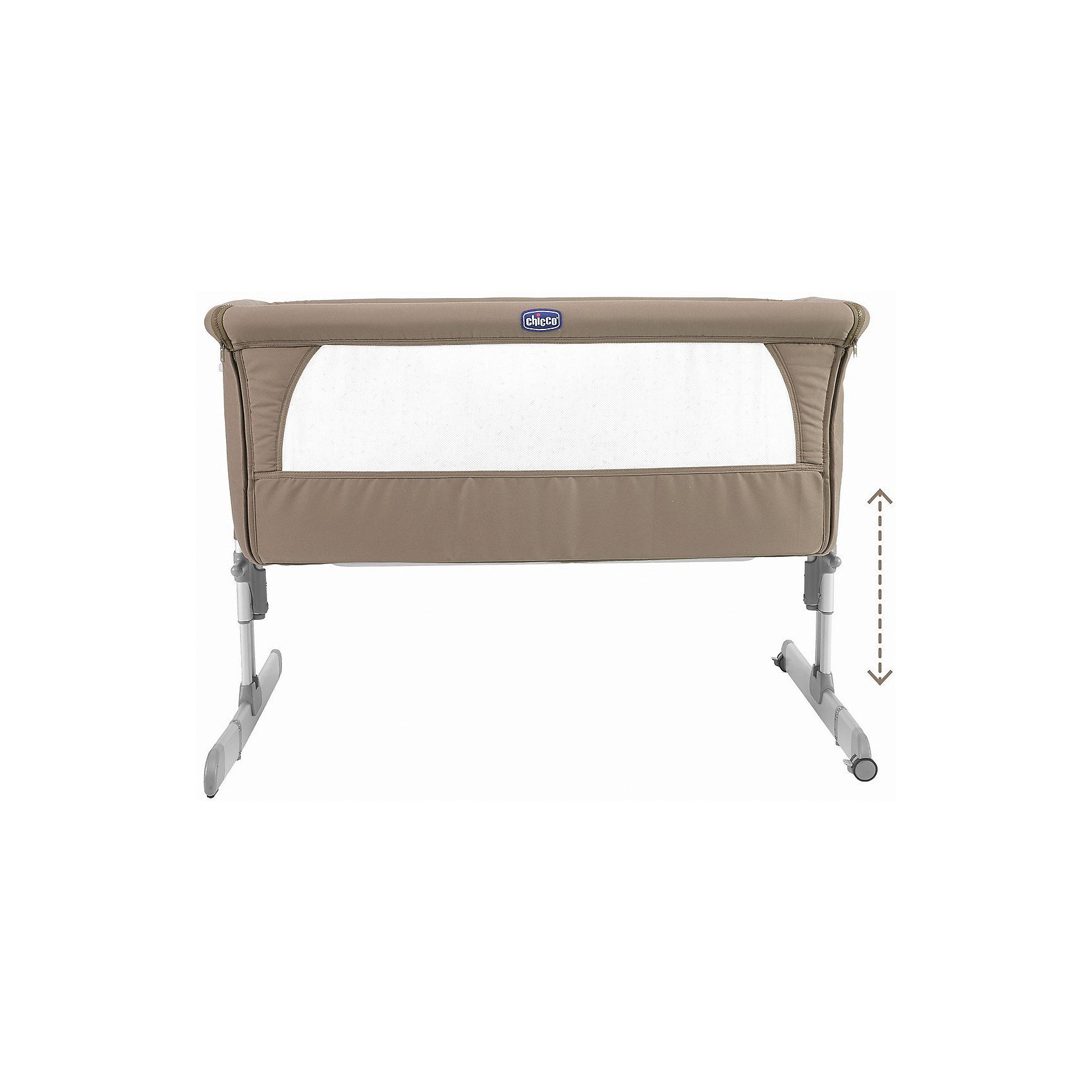 Функциональная кроватка Next2me, Dove Grey, Chicco (CHICCO)