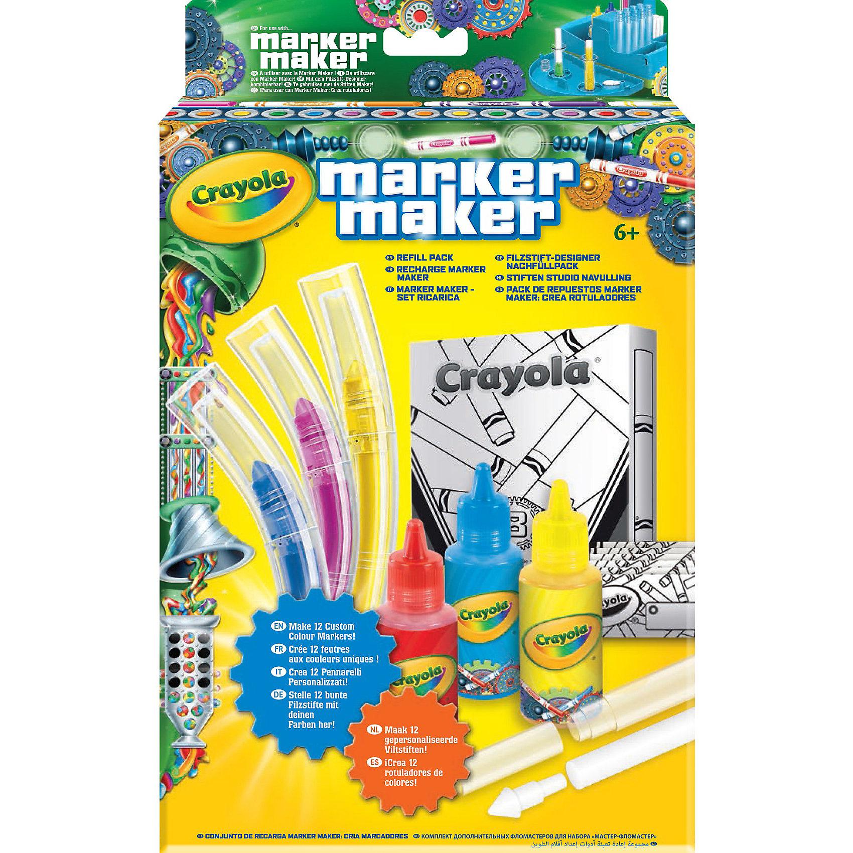 Crayola Набор аксессуаров Мастер-фломастер, Crayola