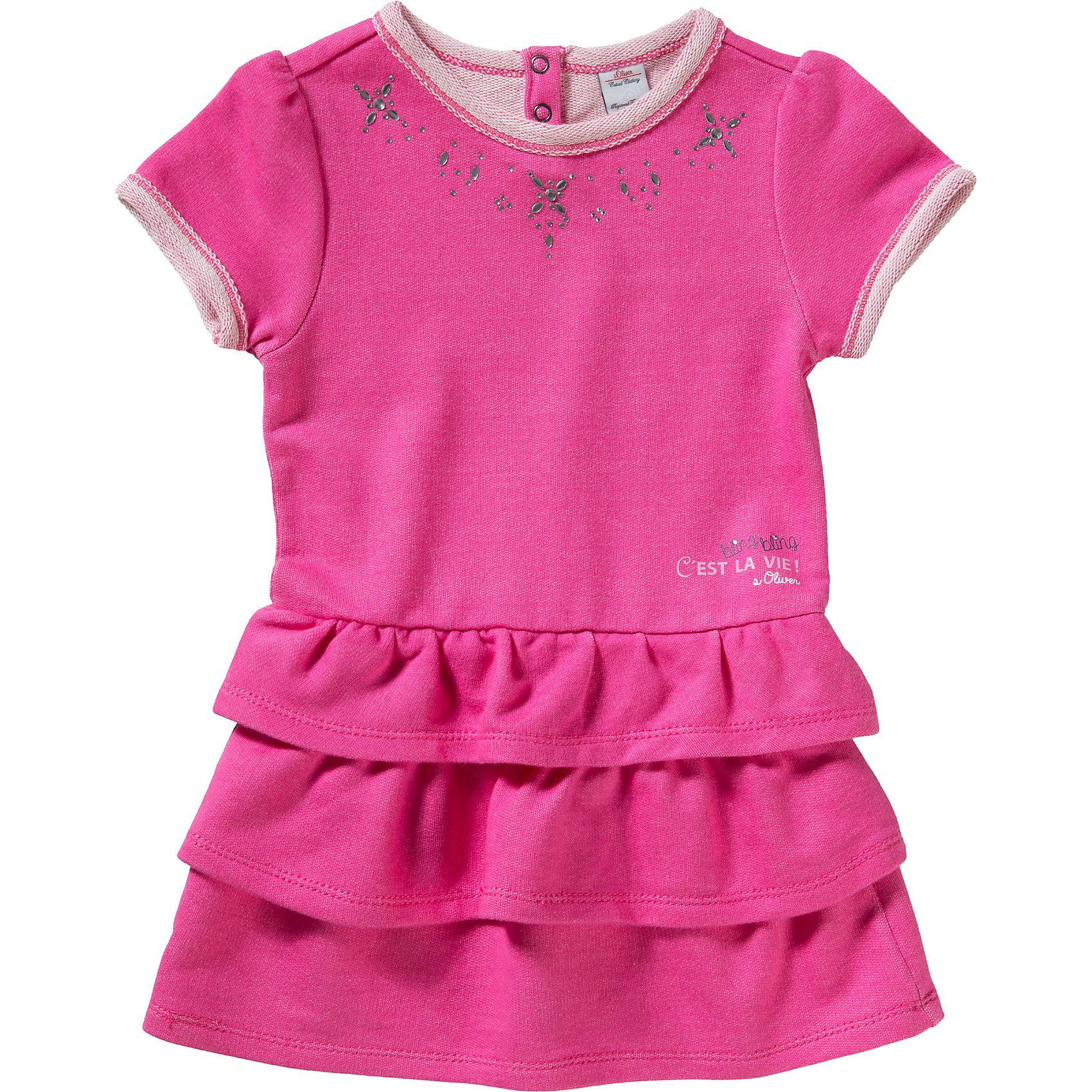 s.Oliver, Платье для девочки