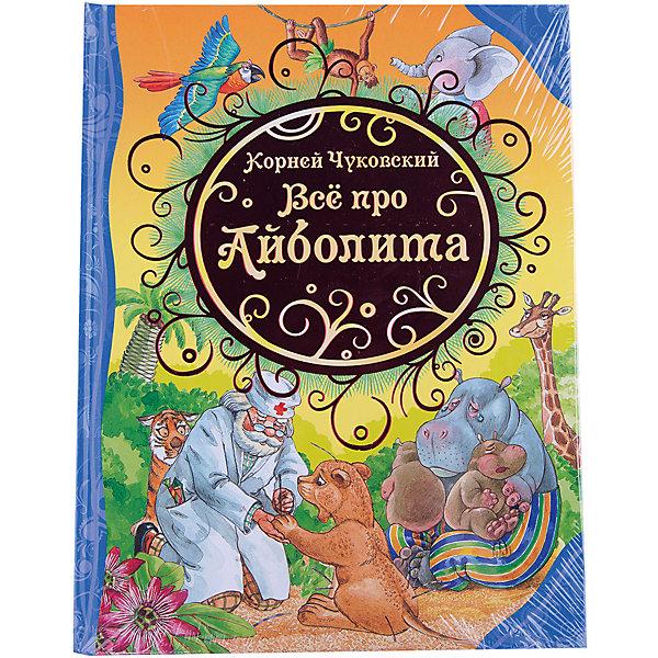 Все про Айболита, К. ЧуковскийЧуковский К.И.<br>Книга К. Чуковского Все про Айболита от Росмэн - замечательное издание для детского чтения, которое займет достойное место в домашней библиотеке. В  превосходно изданной книге с яркими цветными иллюстрациями собраны всеми любимые истории о добром докторе Айболите в стихах и в прозе. <br><br>Дополнительная информация:<br><br>- Автор: Корней Чуковский.<br>- Художник: С. Набутовский. <br>- Серия: Все лучшие сказки.<br>- Обложка: твердая.<br>- Иллюстрации: цветные.<br>- Объем: 128 стр.<br>- Размер: 26,3 х 20,2 х 1,5 см.<br>- Вес: 0,53 кг.<br><br>Книгу К. Чуковского Все про Айболита, Росмэн можно купить в нашем интернет-магазине.<br>Ширина мм: 263; Глубина мм: 202; Высота мм: 15; Вес г: 510; Возраст от месяцев: 36; Возраст до месяцев: 72; Пол: Унисекс; Возраст: Детский; SKU: 3643240;
