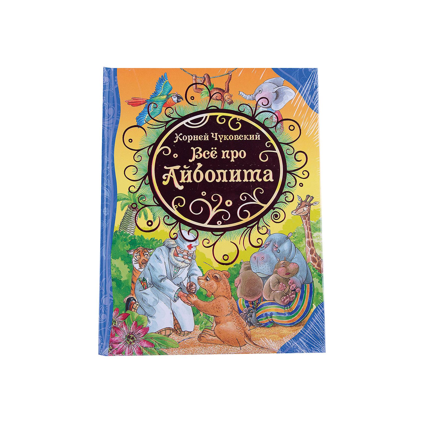 Все про Айболита, К. ЧуковскийРусские сказки<br>Книга К. Чуковского Все про Айболита от Росмэн - замечательное издание для детского чтения, которое займет достойное место в домашней библиотеке. В  превосходно изданной книге с яркими цветными иллюстрациями собраны всеми любимые истории о добром докторе Айболите в стихах и в прозе. <br><br>Дополнительная информация:<br><br>- Автор: Корней Чуковский.<br>- Художник: С. Набутовский. <br>- Серия: Все лучшие сказки.<br>- Обложка: твердая.<br>- Иллюстрации: цветные.<br>- Объем: 128 стр.<br>- Размер: 26,3 х 20,2 х 1,5 см.<br>- Вес: 0,53 кг.<br><br>Книгу К. Чуковского Все про Айболита, Росмэн можно купить в нашем интернет-магазине.<br><br>Ширина мм: 263<br>Глубина мм: 202<br>Высота мм: 15<br>Вес г: 510<br>Возраст от месяцев: 36<br>Возраст до месяцев: 72<br>Пол: Унисекс<br>Возраст: Детский<br>SKU: 3643240