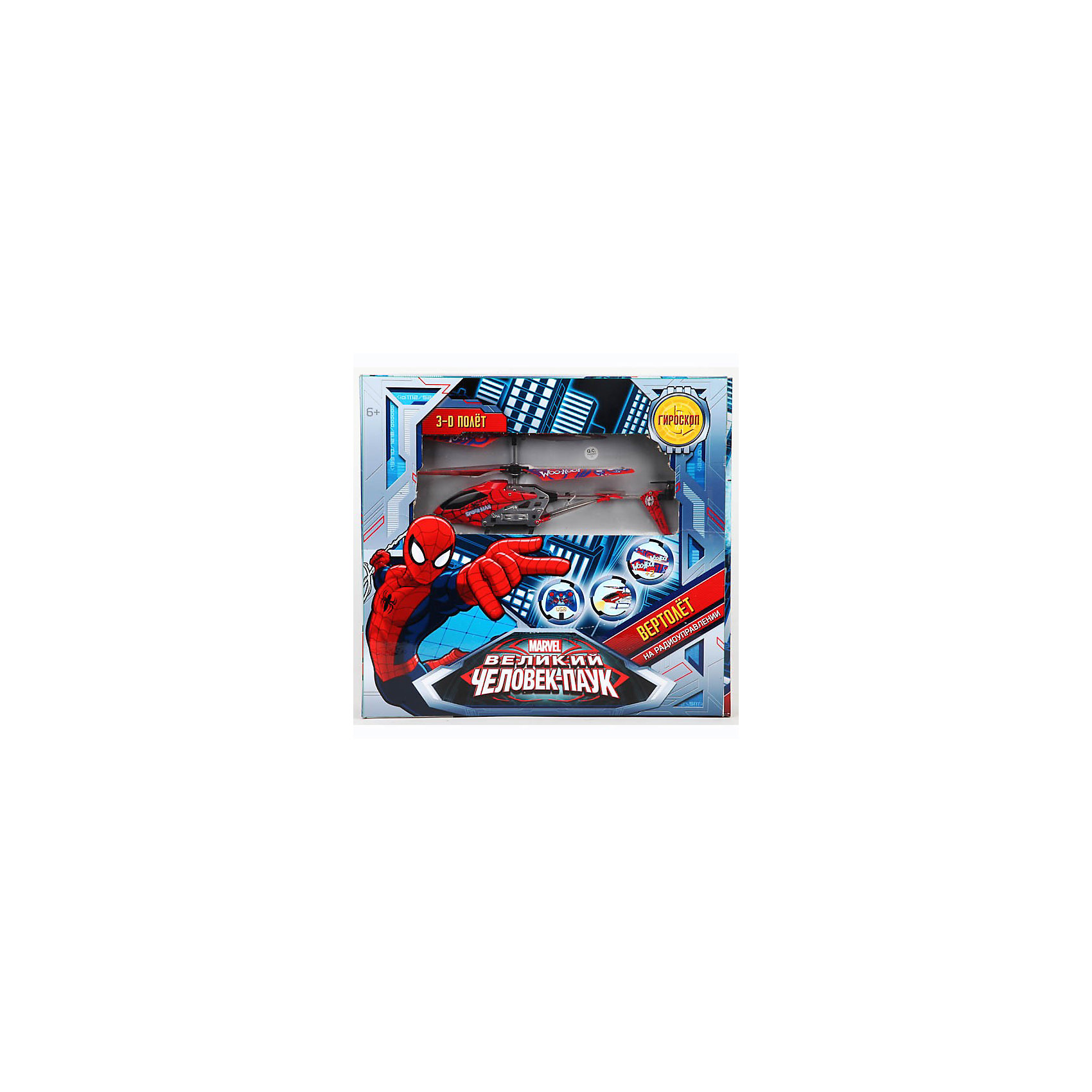 Вертолет на р/у, со светом и  гироскопом, Человек-Паук